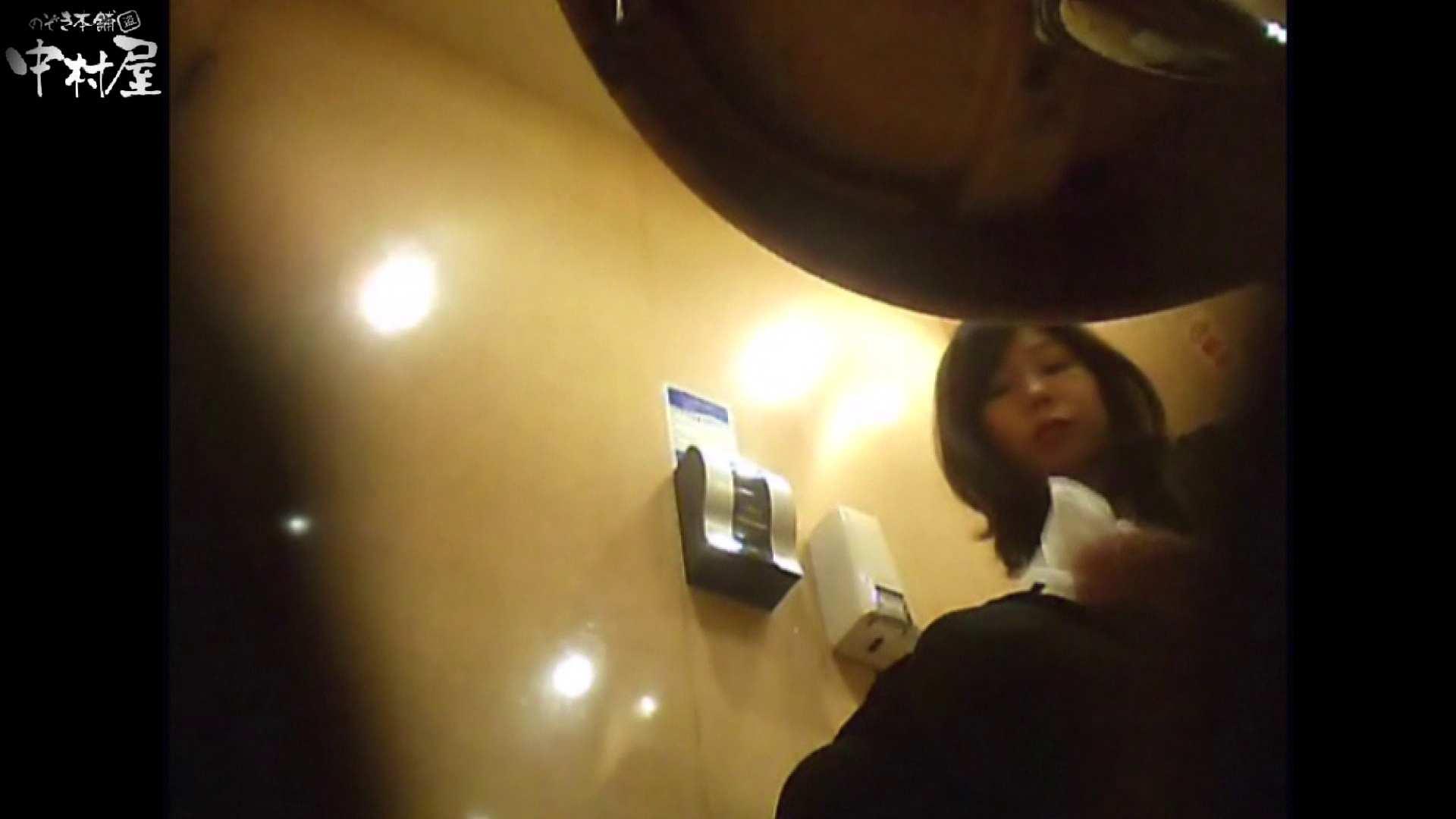 突撃!女子化粧室の真実vol.53 後編 OLエロ画像 隠し撮りオマンコ動画紹介 63PICs 22