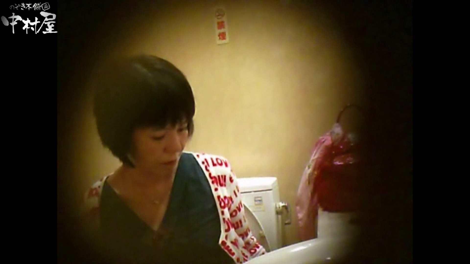 ガチ盗撮!突撃!女子化粧室の真実~セカンドシーズン~vo,19 盗撮   お姉さん  54PICs 1