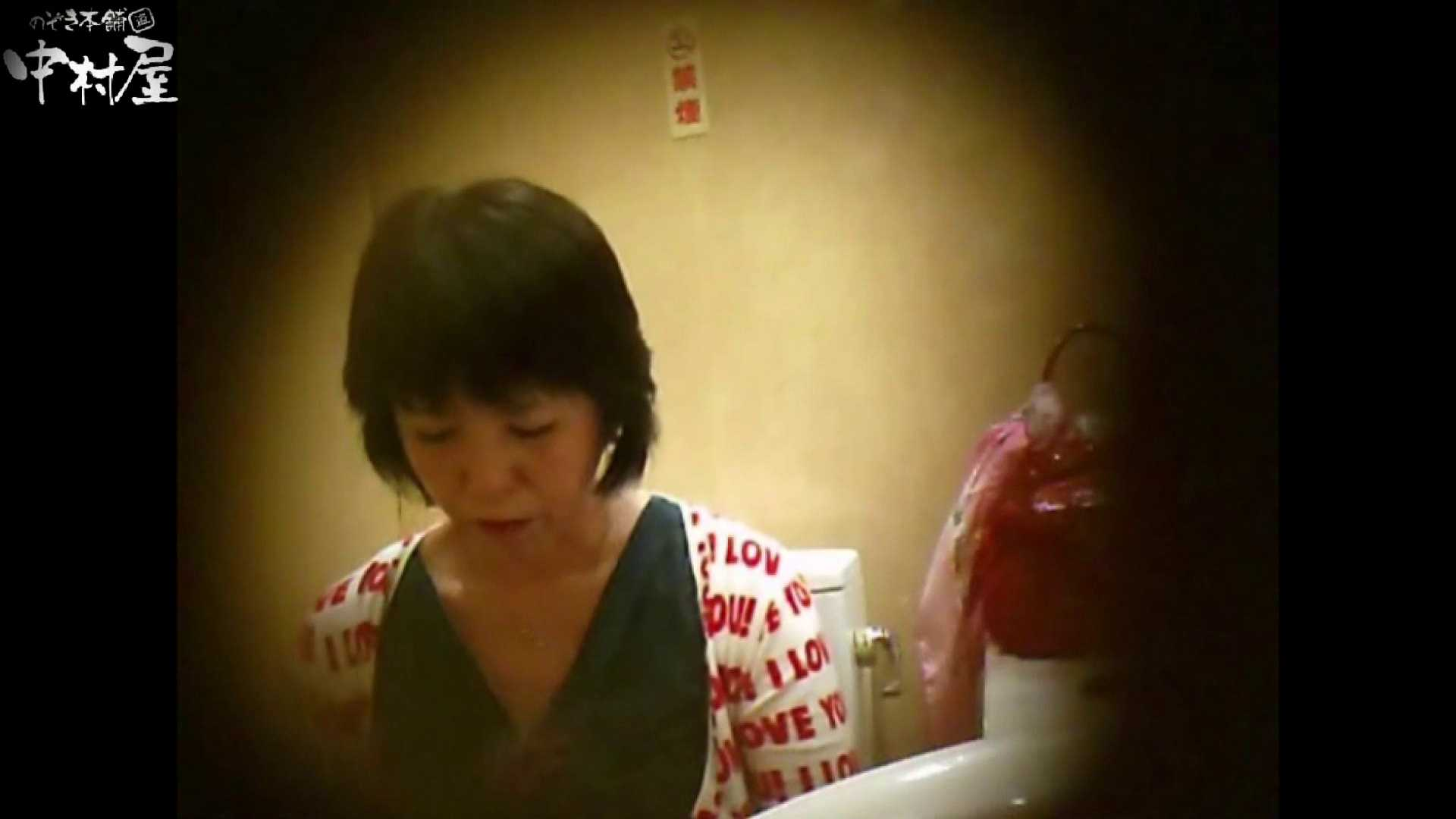 ガチ盗撮!突撃!女子化粧室の真実~セカンドシーズン~vo,19 盗撮  54PICs 2