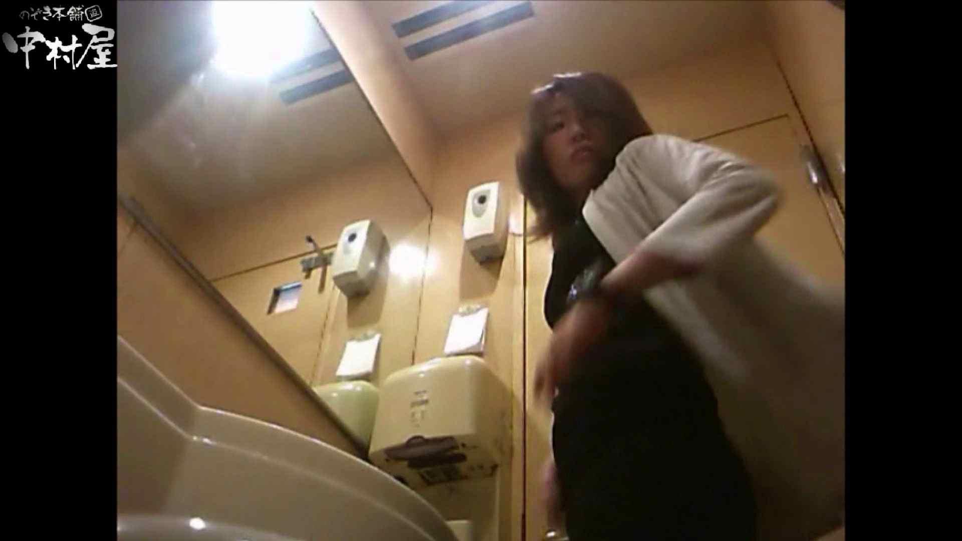 ガチ盗撮!突撃!女子化粧室の真実~セカンドシーズン~vo,19 盗撮   お姉さん  54PICs 11