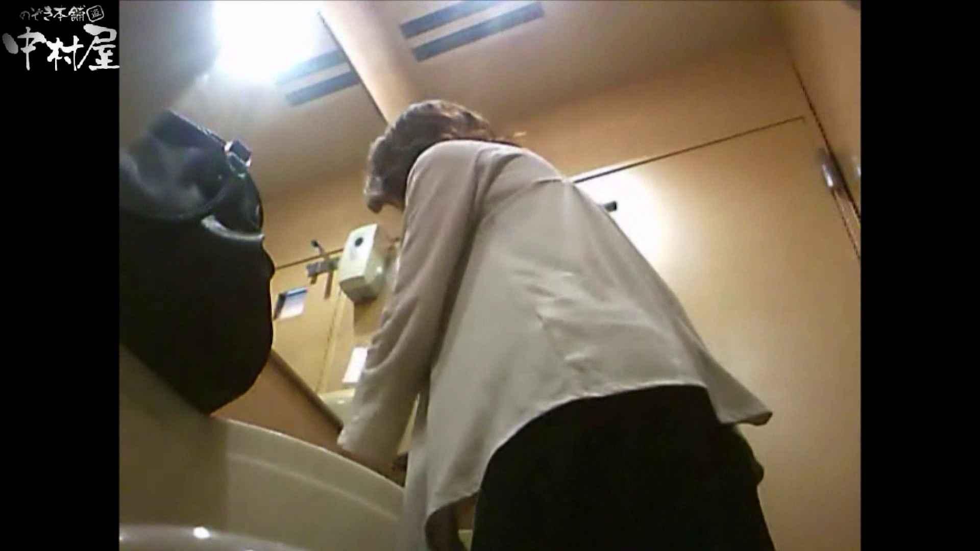 ガチ盗撮!突撃!女子化粧室の真実~セカンドシーズン~vo,19 盗撮  54PICs 12