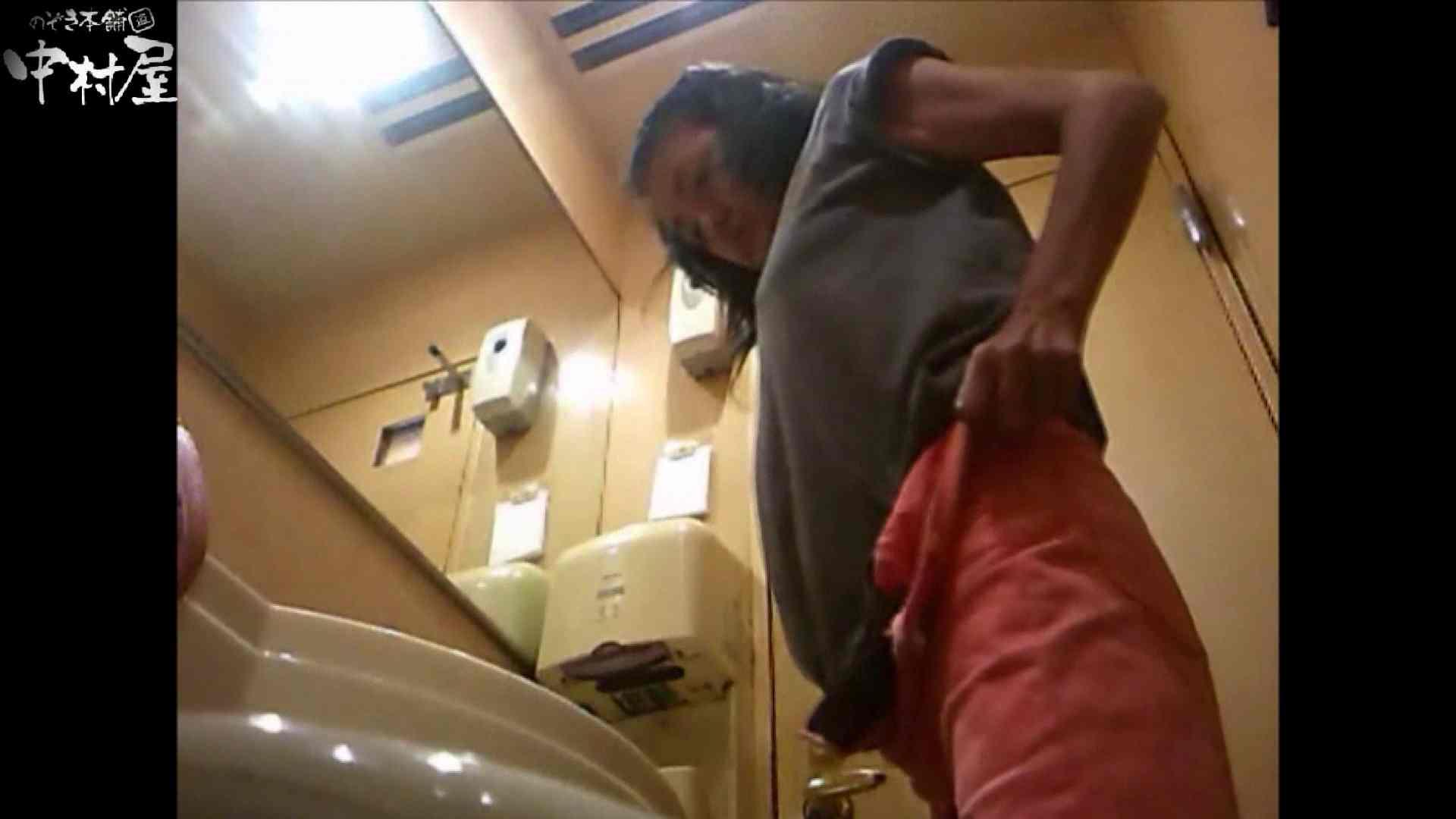 ガチ盗撮!突撃!女子化粧室の真実~セカンドシーズン~vo,19 盗撮  54PICs 24