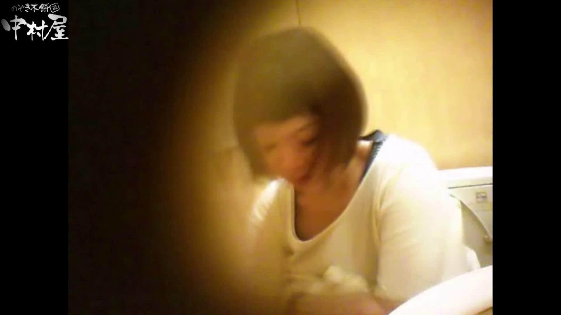 ガチ盗撮!突撃!女子化粧室の真実~セカンドシーズン~vo,19 盗撮   お姉さん  54PICs 35