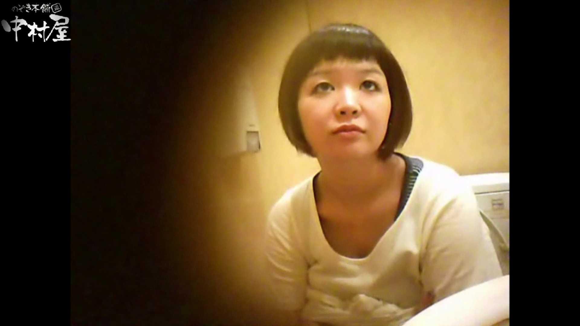 ガチ盗撮!突撃!女子化粧室の真実~セカンドシーズン~vo,19 盗撮  54PICs 36