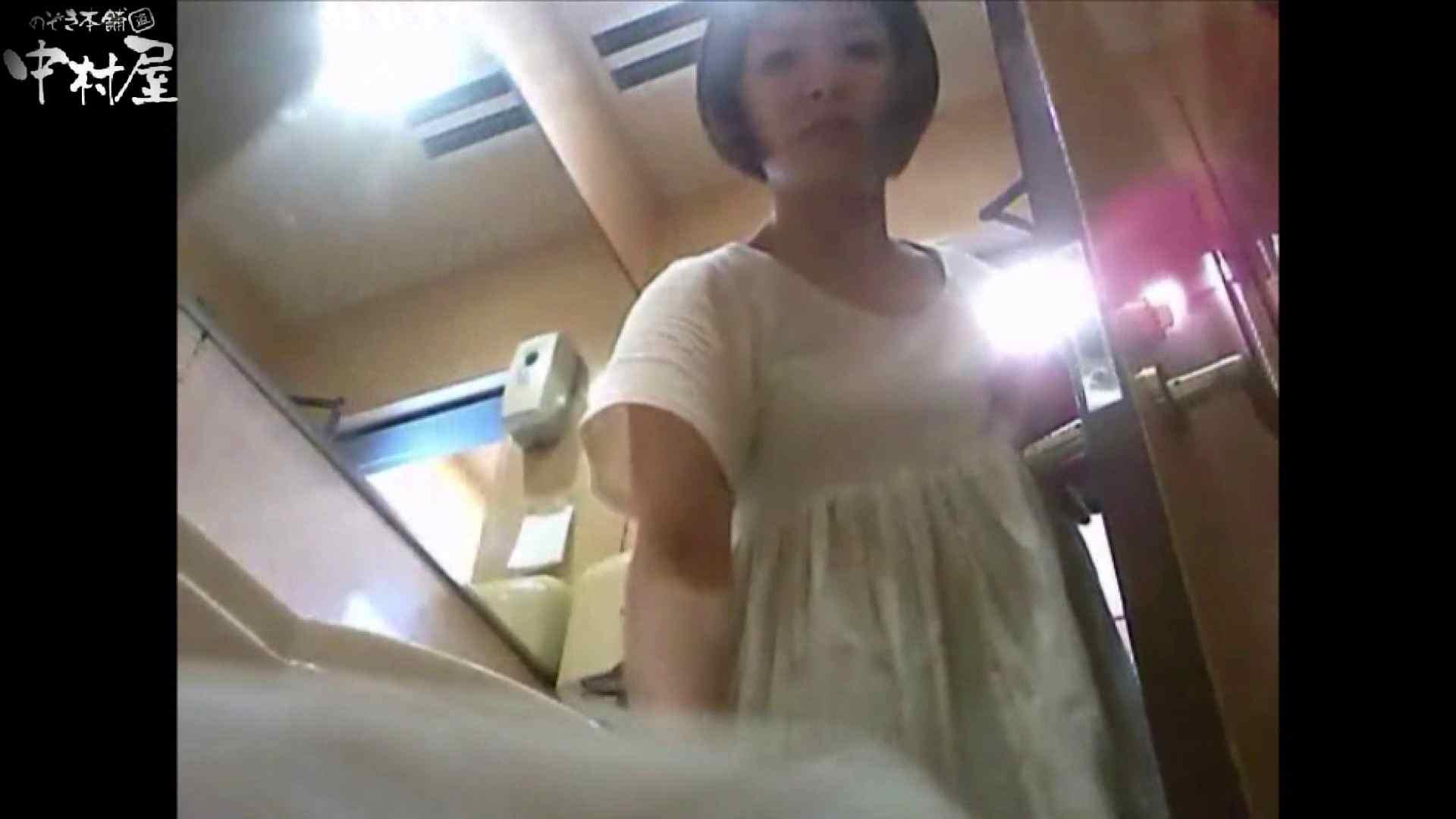 ガチ盗撮!突撃!女子化粧室の真実~セカンドシーズン~vo,19 盗撮  54PICs 40