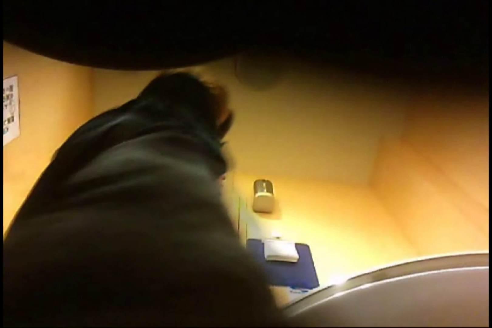 実録!魂の女子化粧室盗撮!!~隠れ潜む特殊カメラ~vo,30 盗撮 オメコ動画キャプチャ 100PICs 26