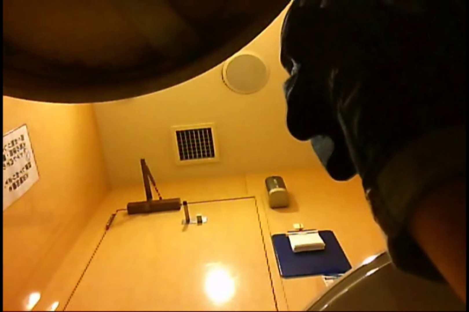 実録!魂の女子化粧室盗撮!!~隠れ潜む特殊カメラ~vo,30 美女エロ画像  100PICs 54