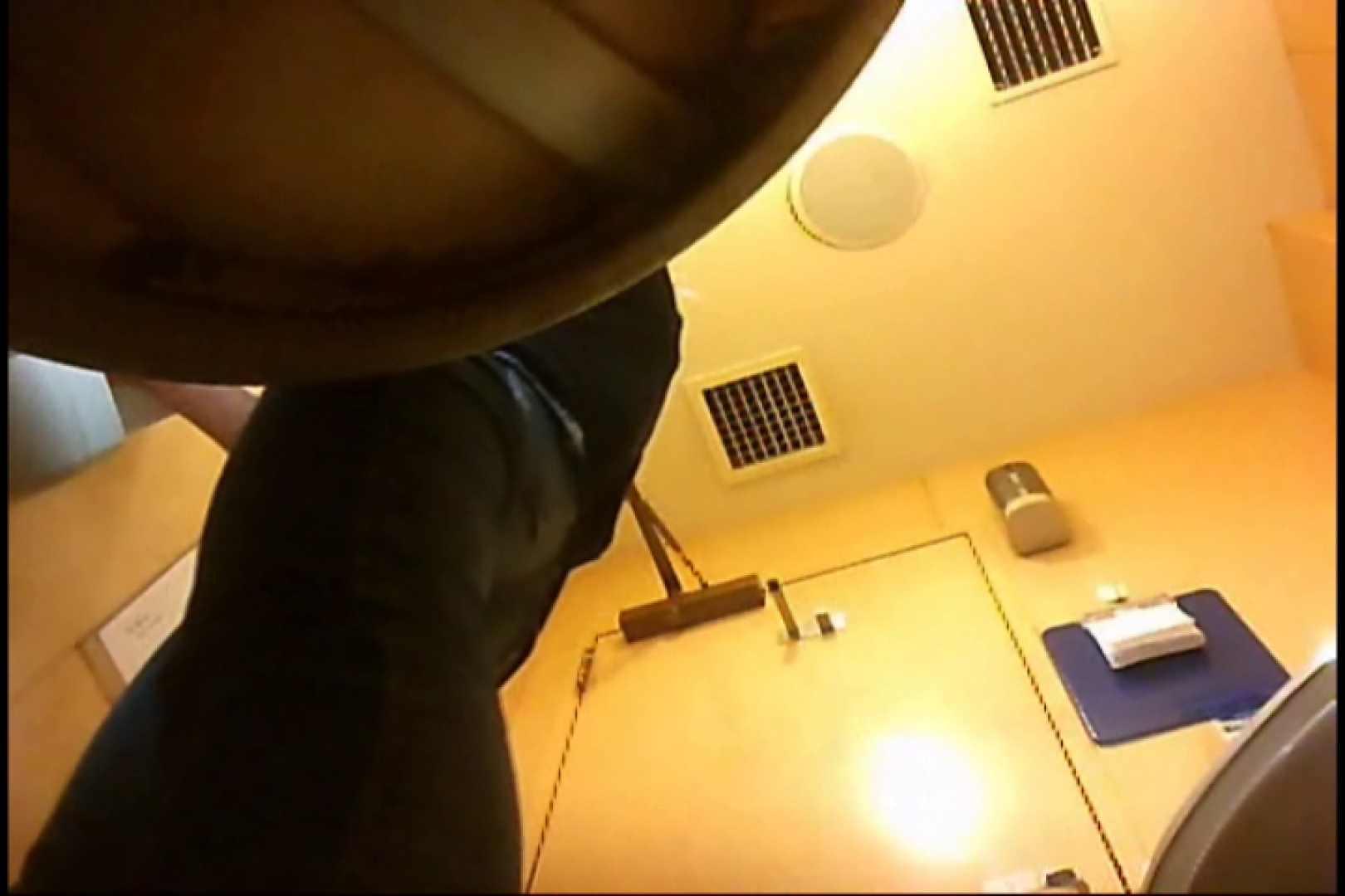 実録!魂の女子化粧室盗撮!!~隠れ潜む特殊カメラ~vo,32 盗撮 | 熟女エロ画像  49PICs 25