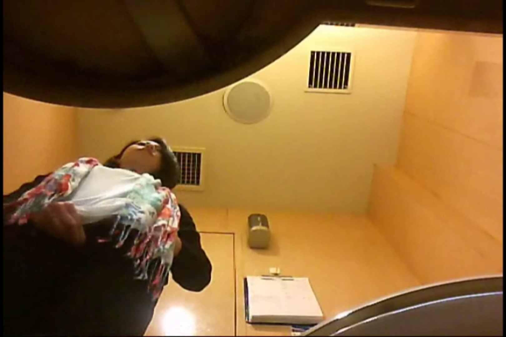 実録!魂の女子化粧室盗撮!!~隠れ潜む特殊カメラ~vo,41 盗撮  90PICs 66