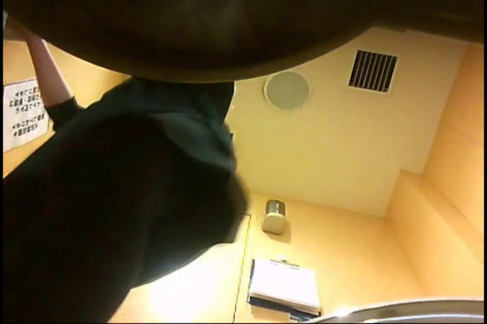 実録!魂の女子化粧室盗撮!!~隠れ潜む特殊カメラ~vo,44 熟女エロ画像   盗撮  100PICs 23