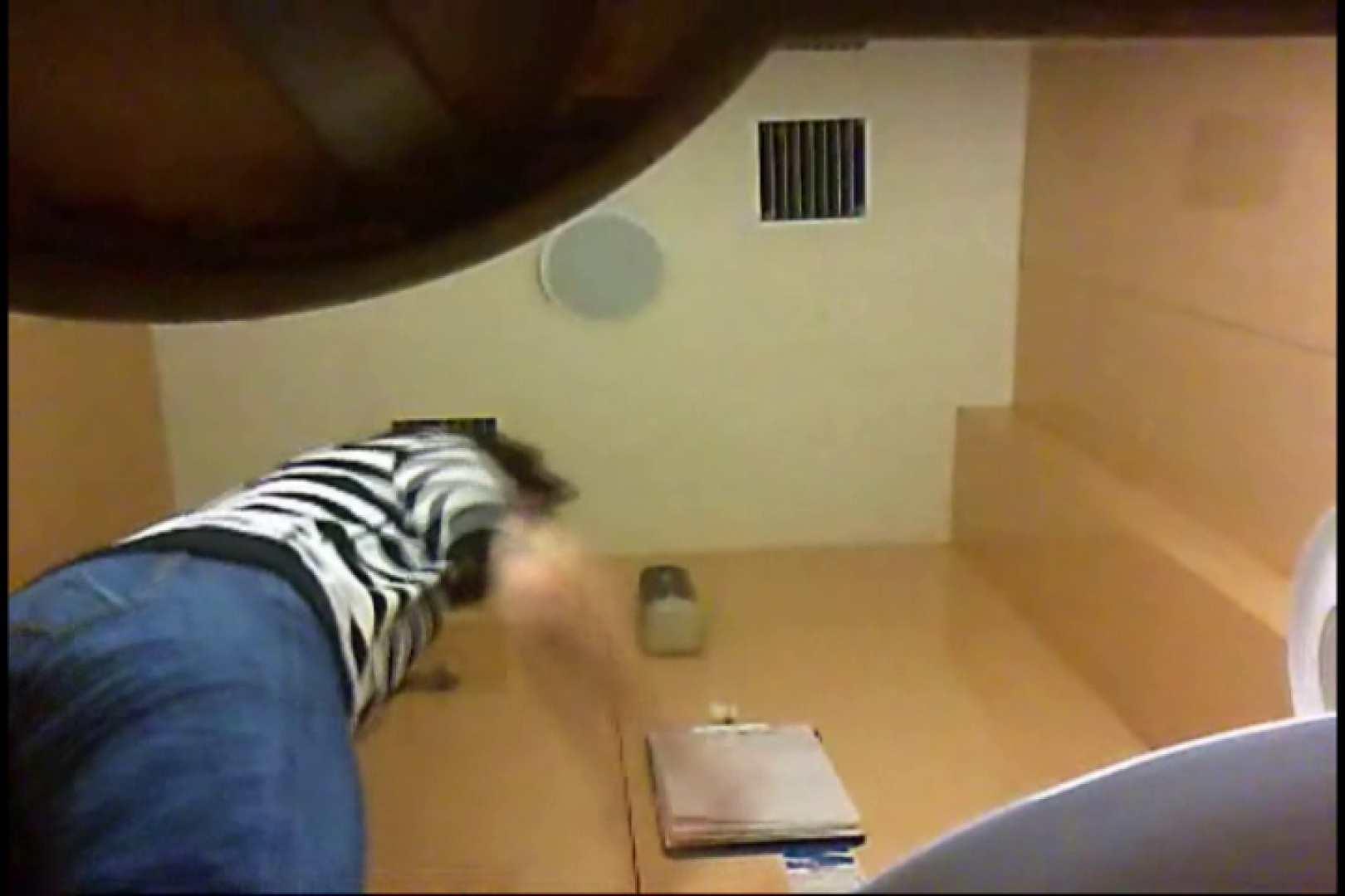 実録!魂の女子化粧室盗撮!!~隠れ潜む特殊カメラ~vo,44 熟女エロ画像  100PICs 32