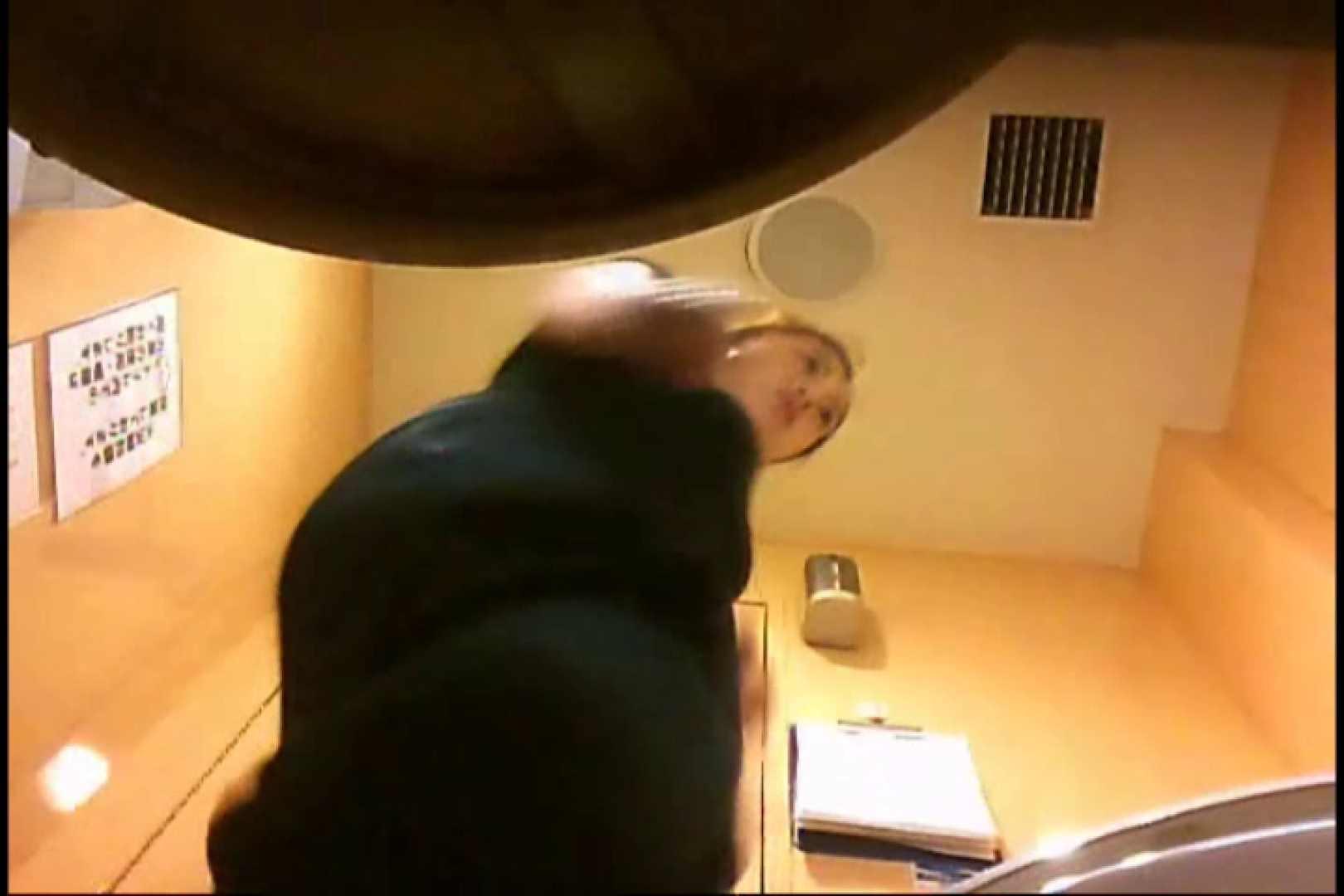 実録!魂の女子化粧室盗撮!!~隠れ潜む特殊カメラ~vo,44 熟女エロ画像   盗撮  100PICs 99