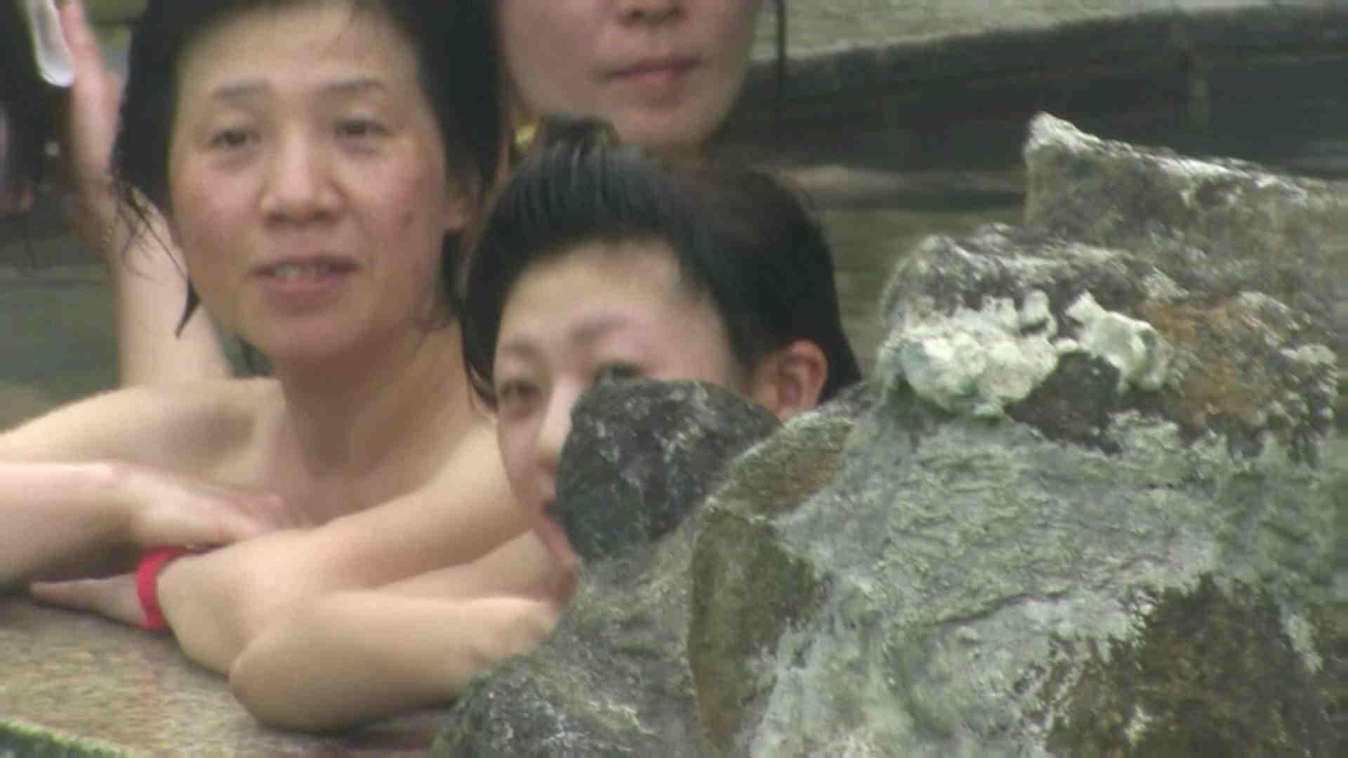 高画質露天女風呂観察 vol.044 OLエロ画像 のぞき動画画像 45PICs 2