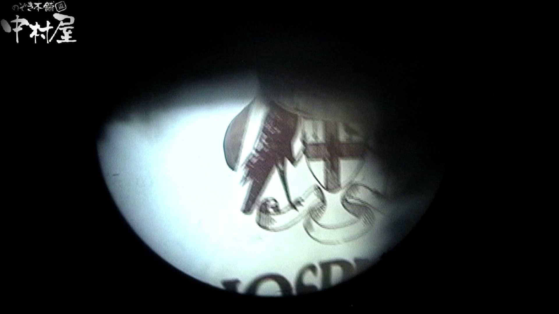 No.39 乳輪が縮んでます 接写 | 0  42PICs 39