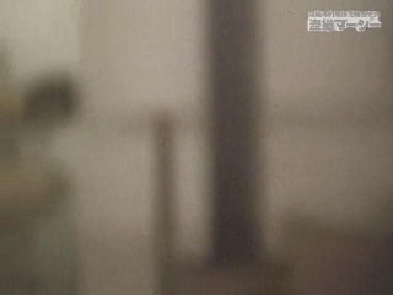 只野男さんの乙女達の楽園5 おっぱい 隠し撮りおまんこ動画流出 32PICs 17