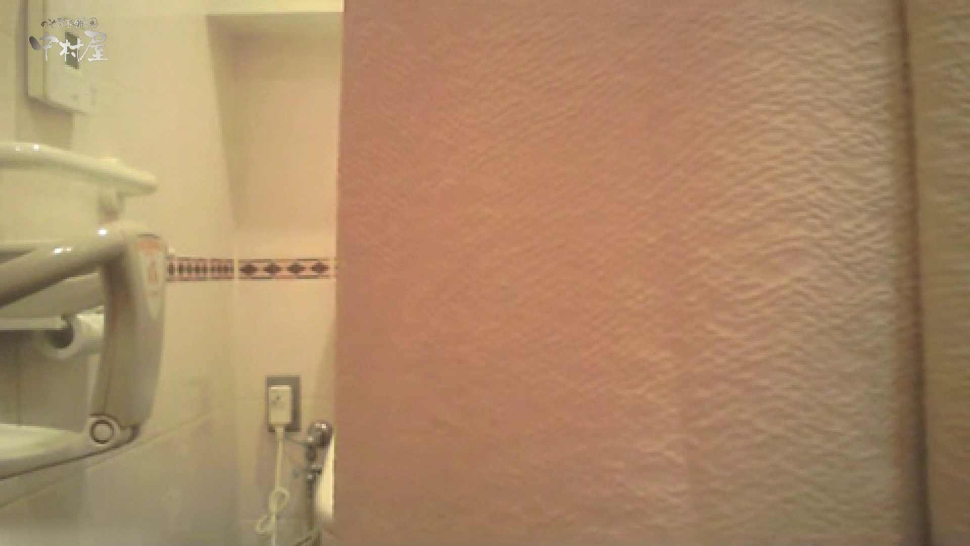 ティーンガールのトイレ覗き‼vol.07 美女エロ画像 おまんこ動画流出 67PICs 17