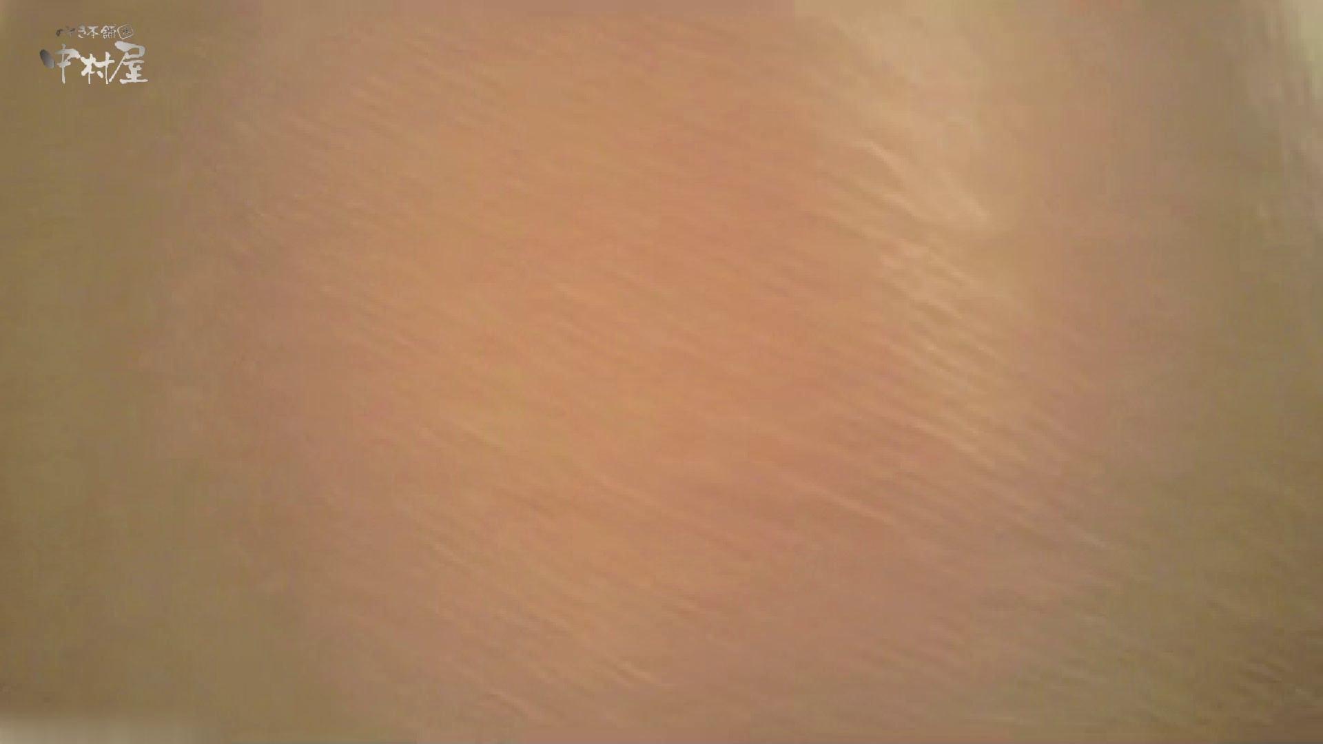 ティーンガールのトイレ覗き‼vol.07 覗き 盗撮オマンコ無修正動画無料 67PICs 19