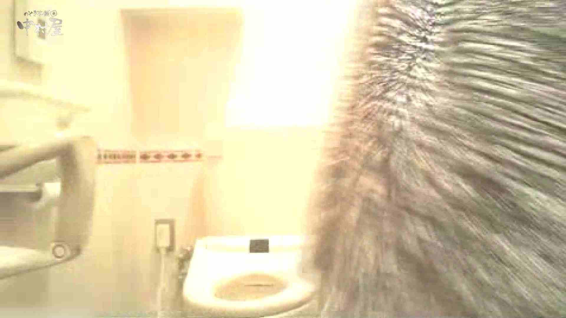 ティーンガールのトイレ覗き‼vol.07 女子大生 | トイレ  67PICs 43