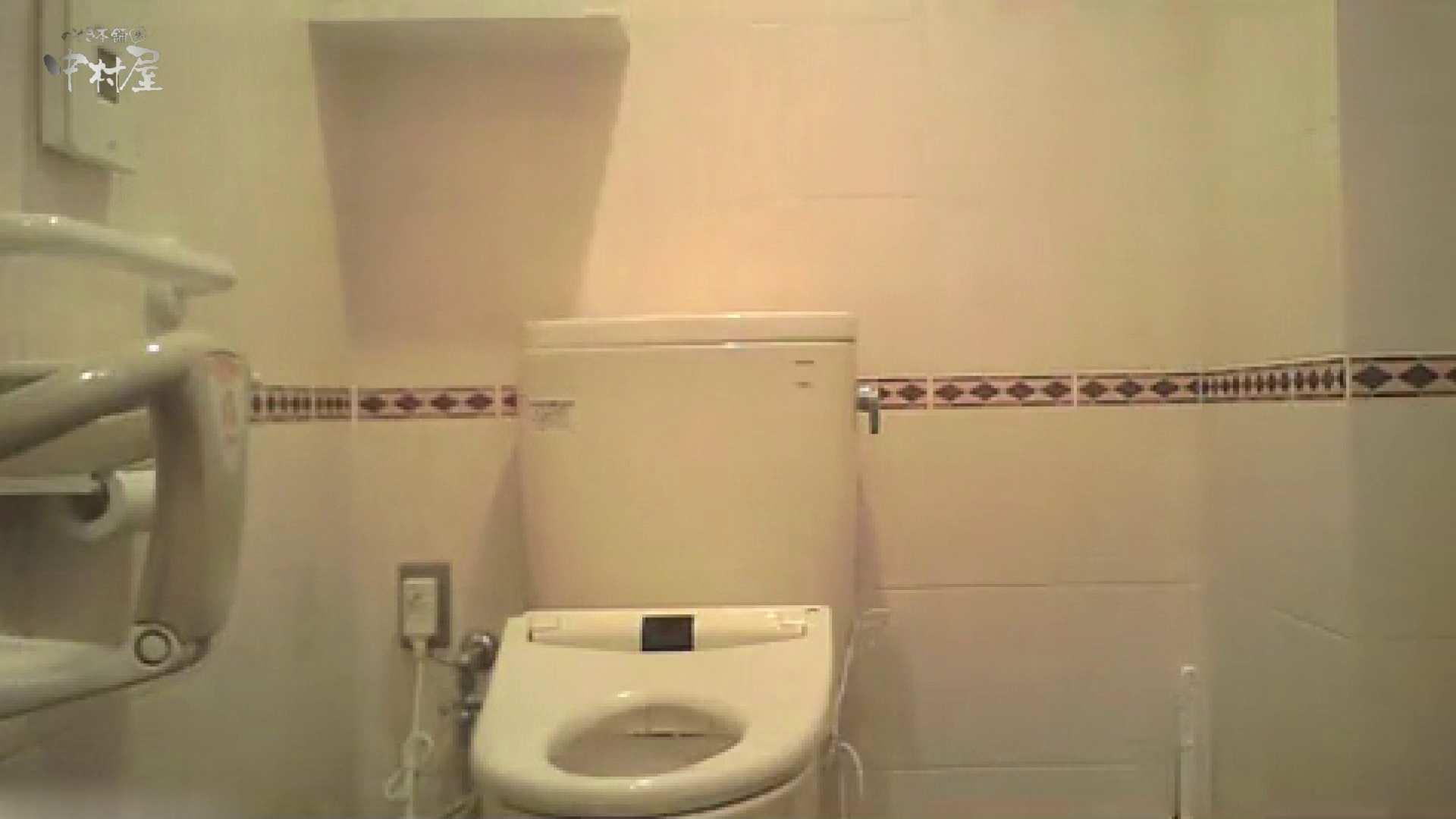 ティーンガールのトイレ覗き‼vol.07 ティーンガール おめこ無修正動画無料 67PICs 55