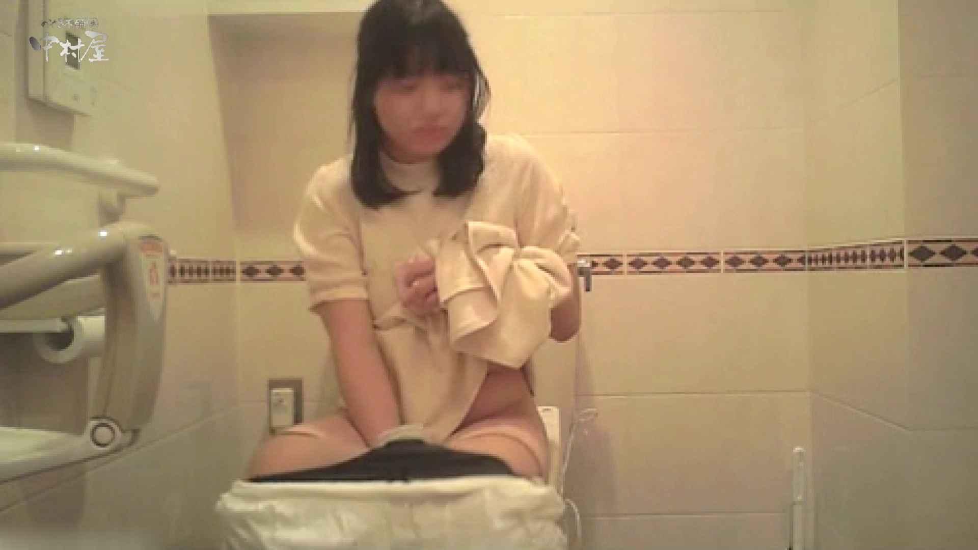 ティーンガールのトイレ覗き‼vol.07 お姉さん 盗撮オメコ無修正動画無料 67PICs 60