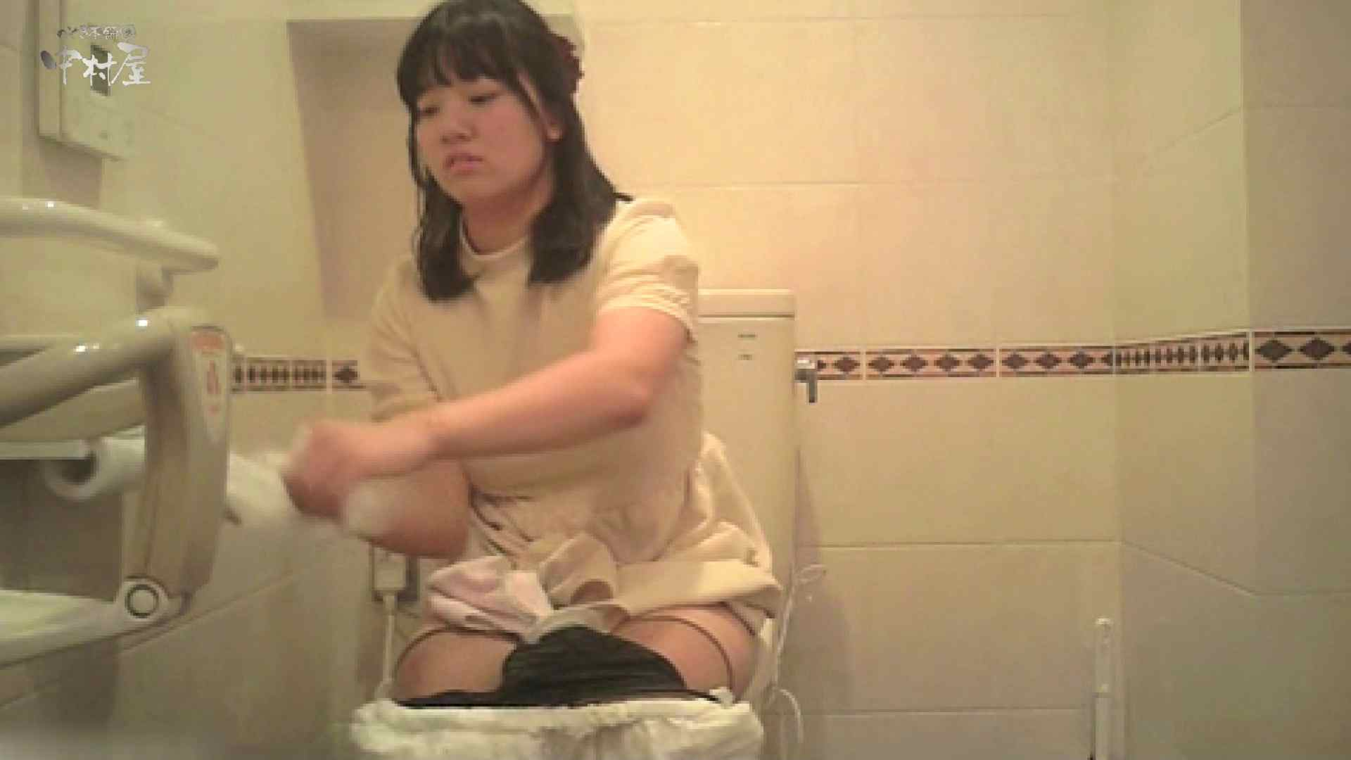 ティーンガールのトイレ覗き‼vol.07 ティーンガール おめこ無修正動画無料 67PICs 62