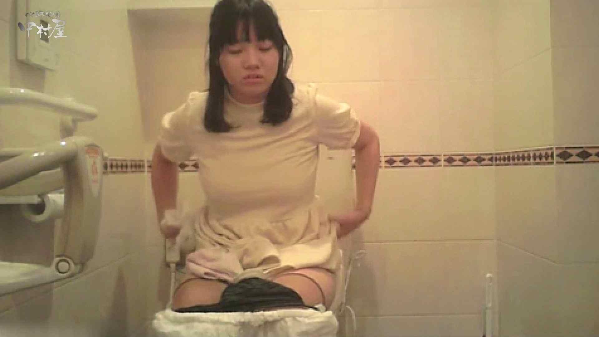 ティーンガールのトイレ覗き‼vol.07 女子大生  67PICs 63