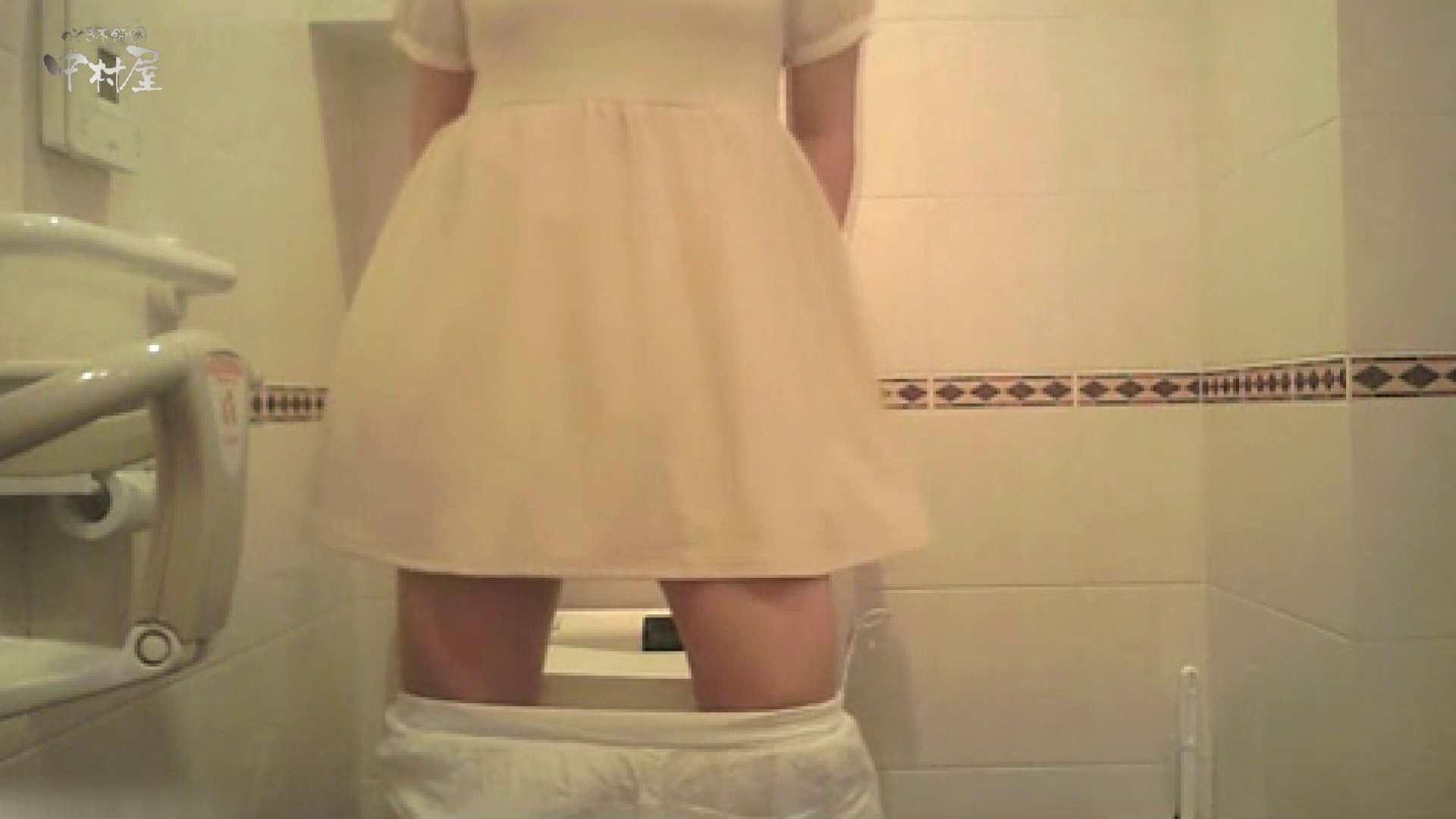 ティーンガールのトイレ覗き‼vol.07 美女エロ画像 おまんこ動画流出 67PICs 66