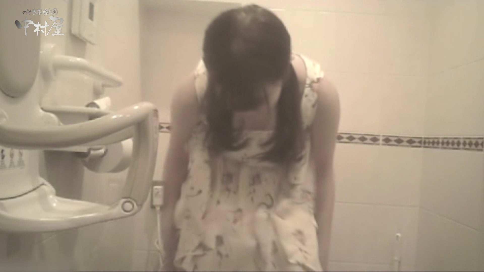 ティーンガールのトイレ覗き‼vol.20 美女エロ画像 のぞき動画画像 35PICs 2