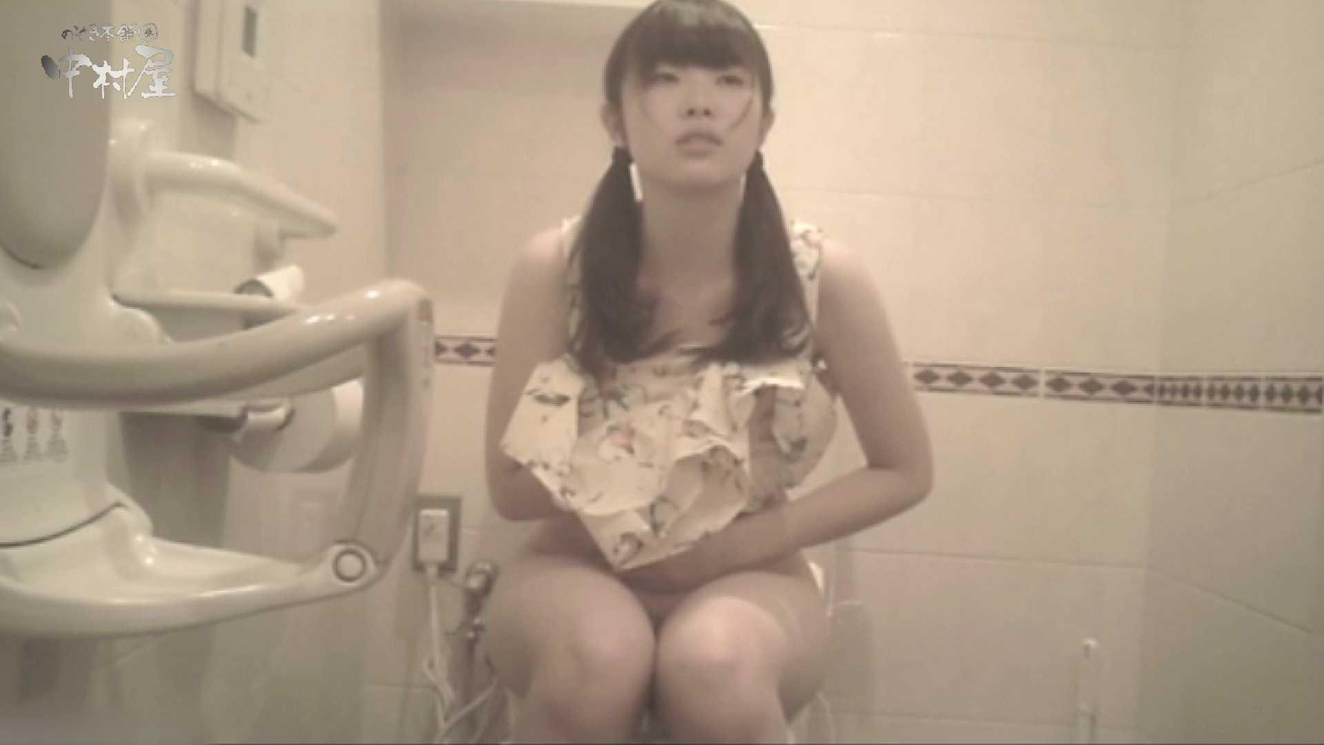 ティーンガールのトイレ覗き‼vol.20 トイレ  35PICs 7