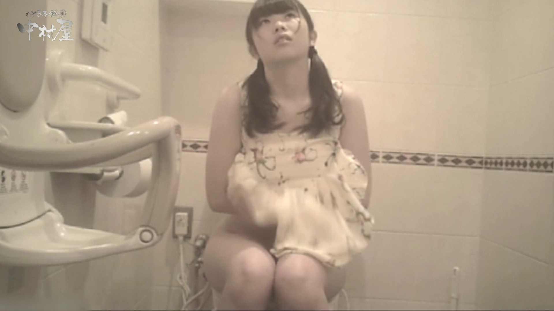 ティーンガールのトイレ覗き‼vol.20 女子大生 隠し撮りセックス画像 35PICs 12