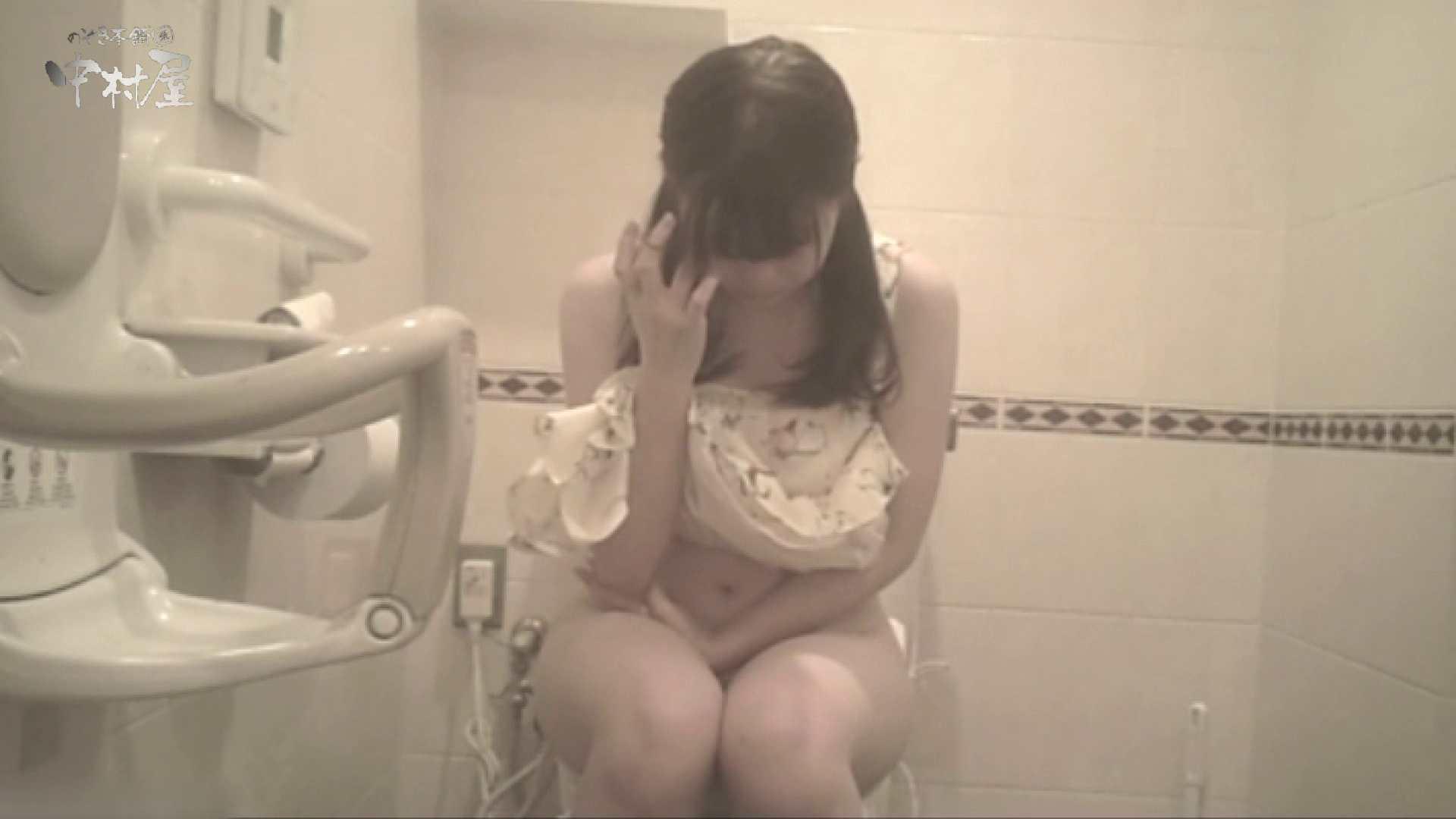 ティーンガールのトイレ覗き‼vol.20 ティーンガール おまんこ動画流出 35PICs 13