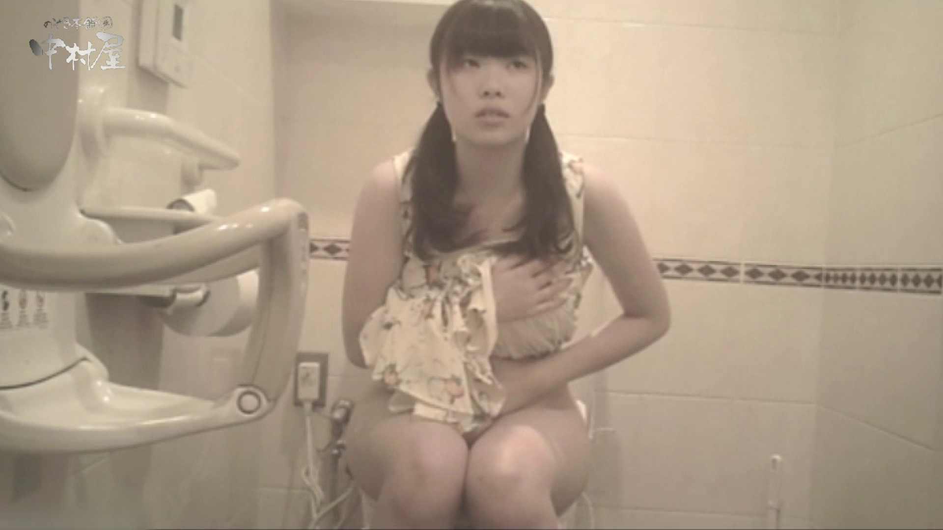 ティーンガールのトイレ覗き‼vol.20 美女エロ画像 のぞき動画画像 35PICs 16
