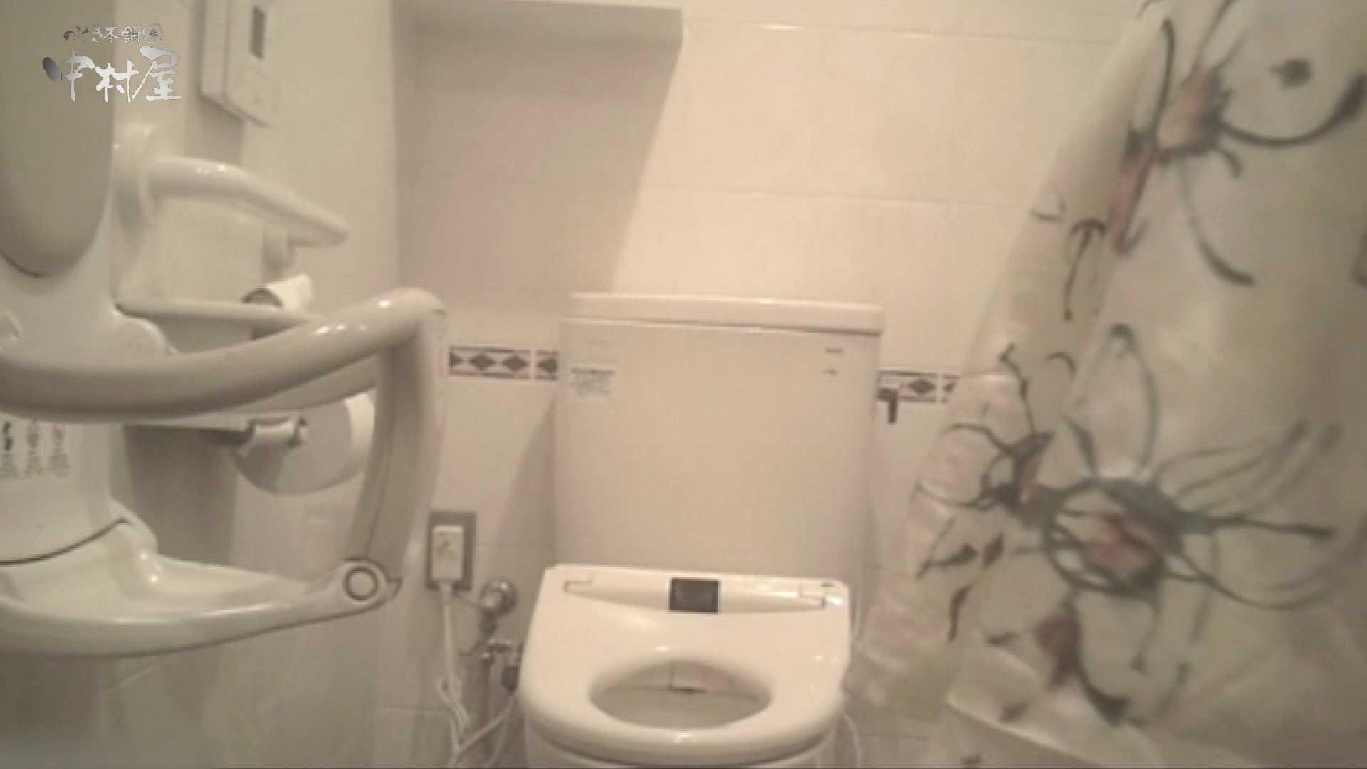ティーンガールのトイレ覗き‼vol.20 トイレ   OLエロ画像  35PICs 22