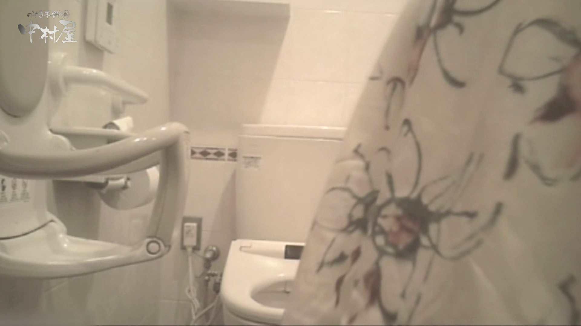 ティーンガールのトイレ覗き‼vol.20 美女エロ画像 のぞき動画画像 35PICs 23