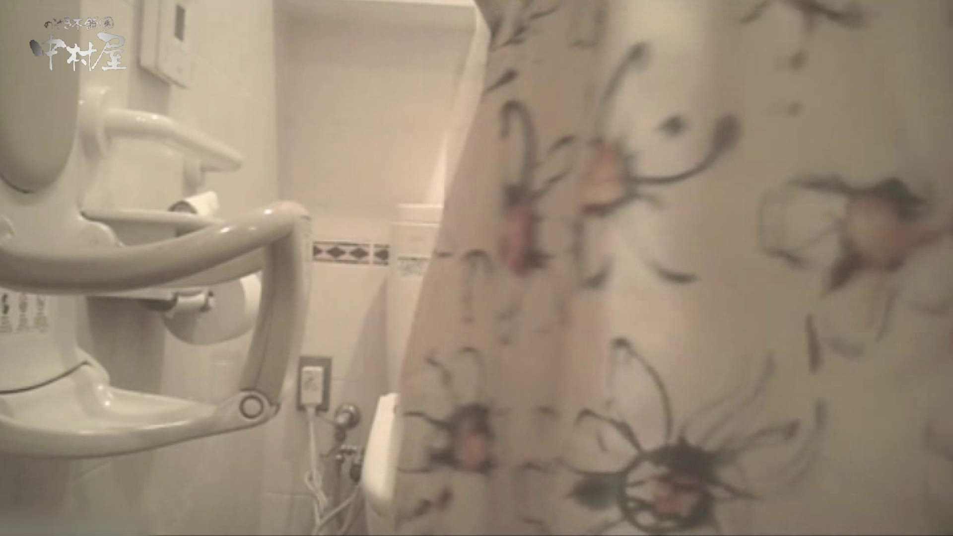 ティーンガールのトイレ覗き‼vol.20 お姉さん 覗きワレメ動画紹介 35PICs 24