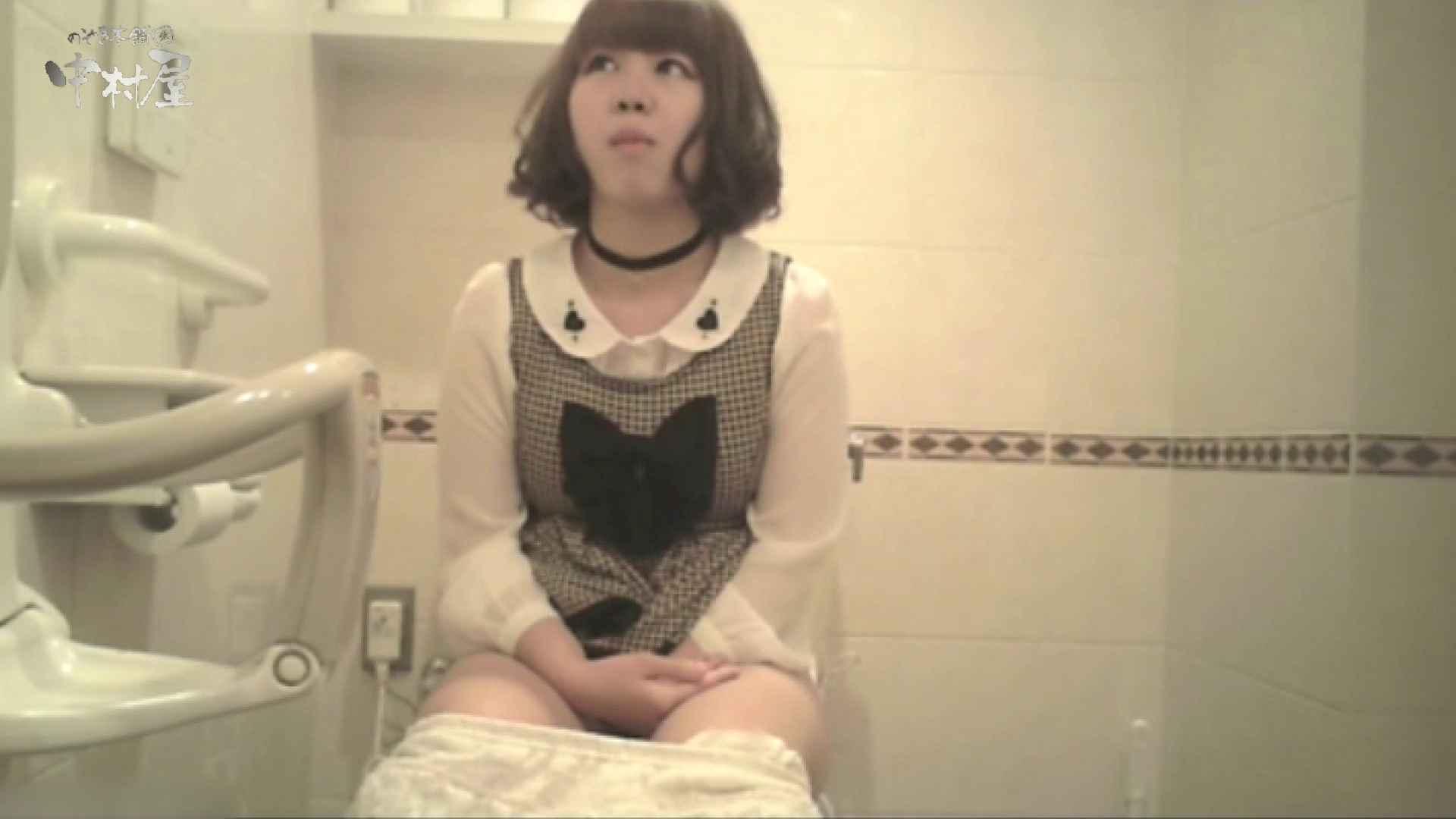 ティーンガールのトイレ覗き‼vol.20 トイレ  35PICs 28