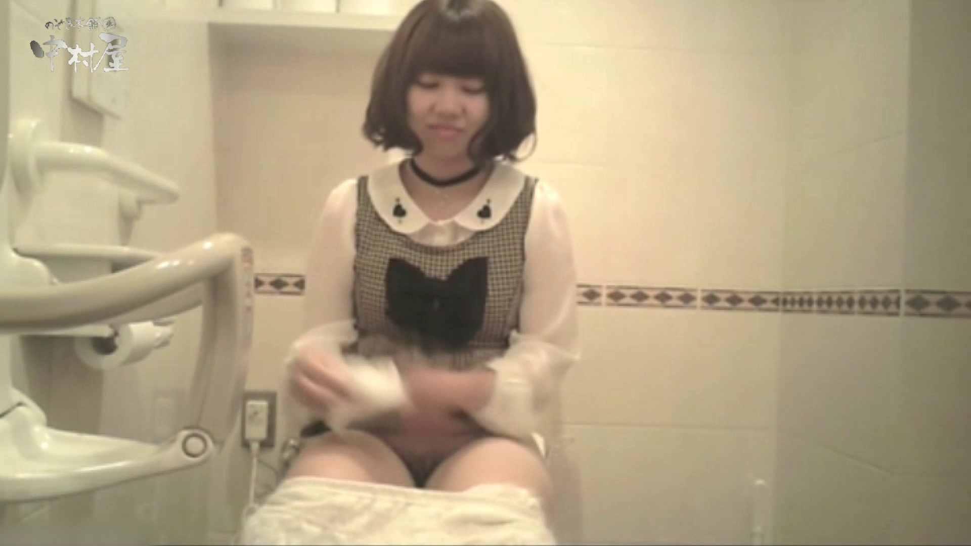 ティーンガールのトイレ覗き‼vol.20 お姉さん 覗きワレメ動画紹介 35PICs 31