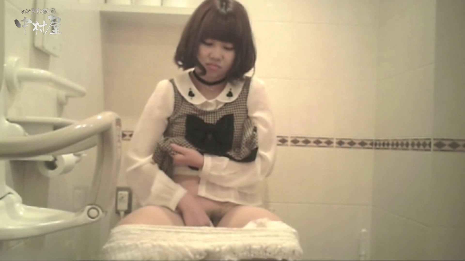 ティーンガールのトイレ覗き‼vol.20 ティーンガール おまんこ動画流出 35PICs 34