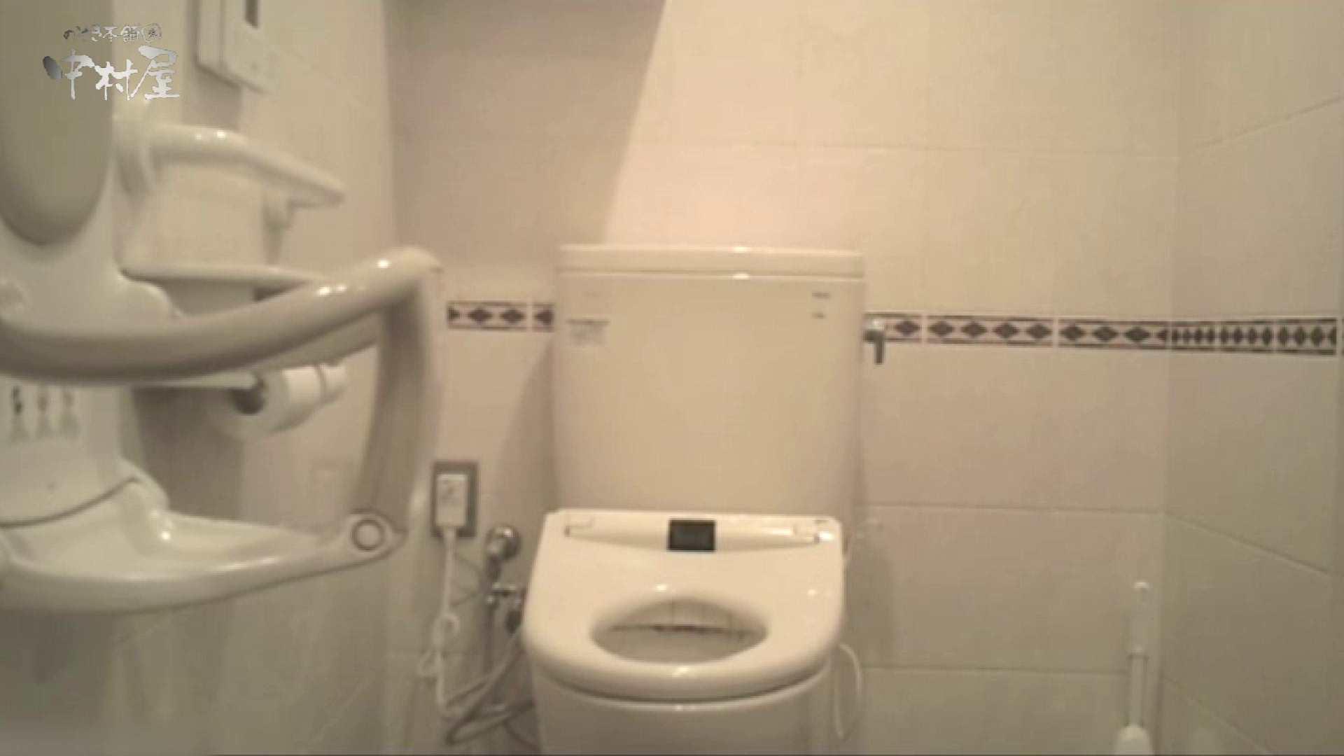ティーンガールのトイレ覗き‼vol.21 覗き | 女子大生  39PICs 1