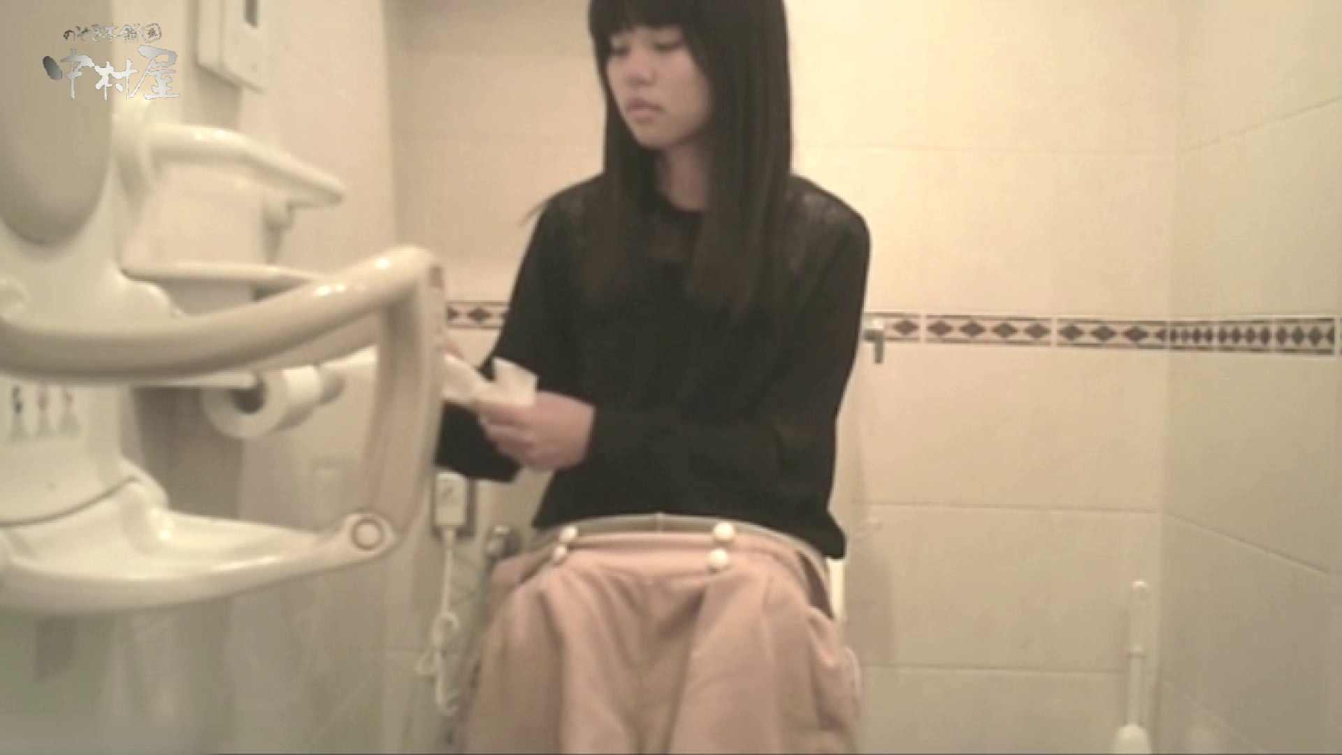 ティーンガールのトイレ覗き‼vol.21 お姉さん 覗きぱこり動画紹介 39PICs 11