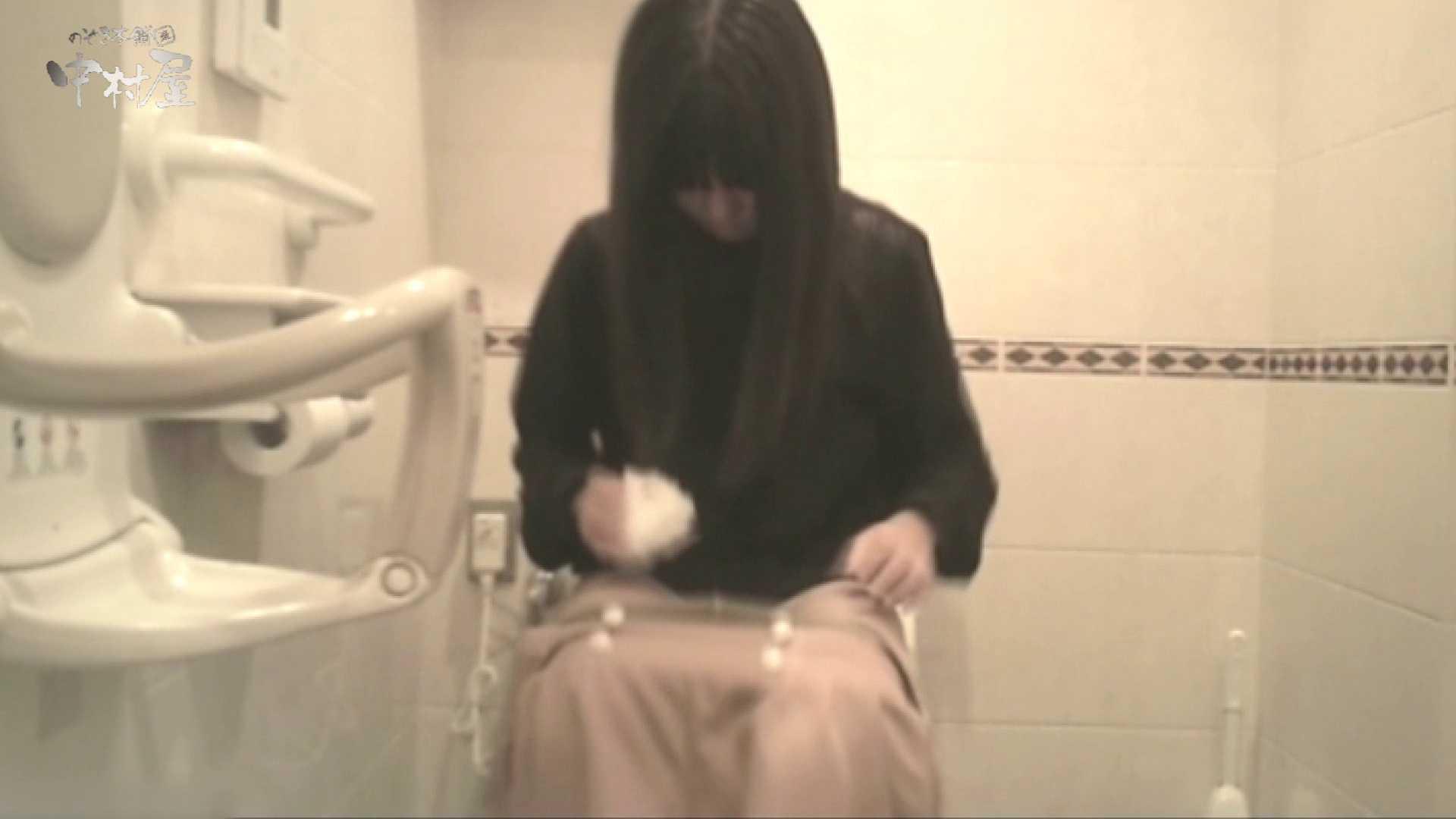 ティーンガールのトイレ覗き‼vol.21 ティーンガール おまんこ動画流出 39PICs 13