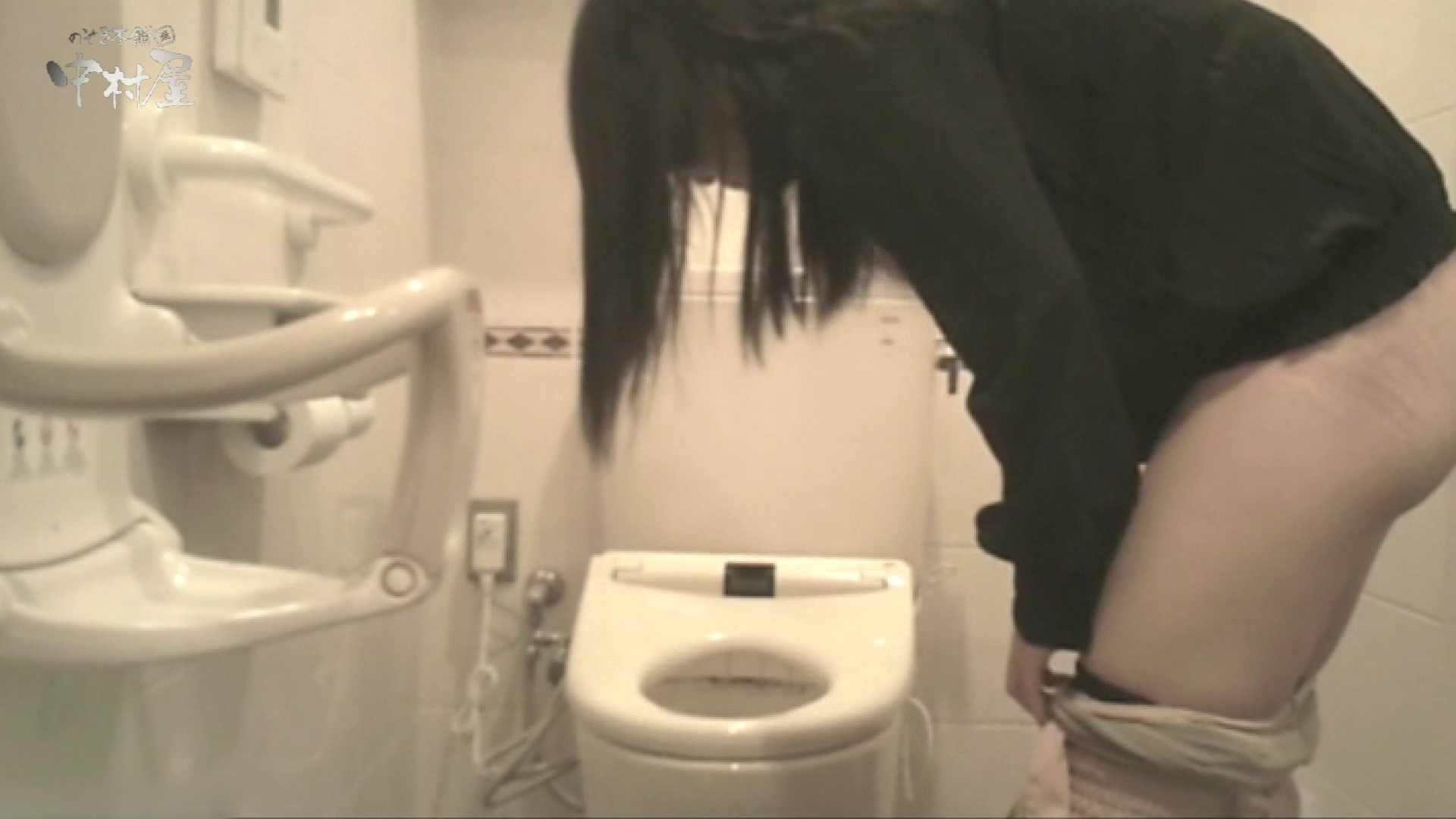 ティーンガールのトイレ覗き‼vol.21 覗き | 女子大生  39PICs 15