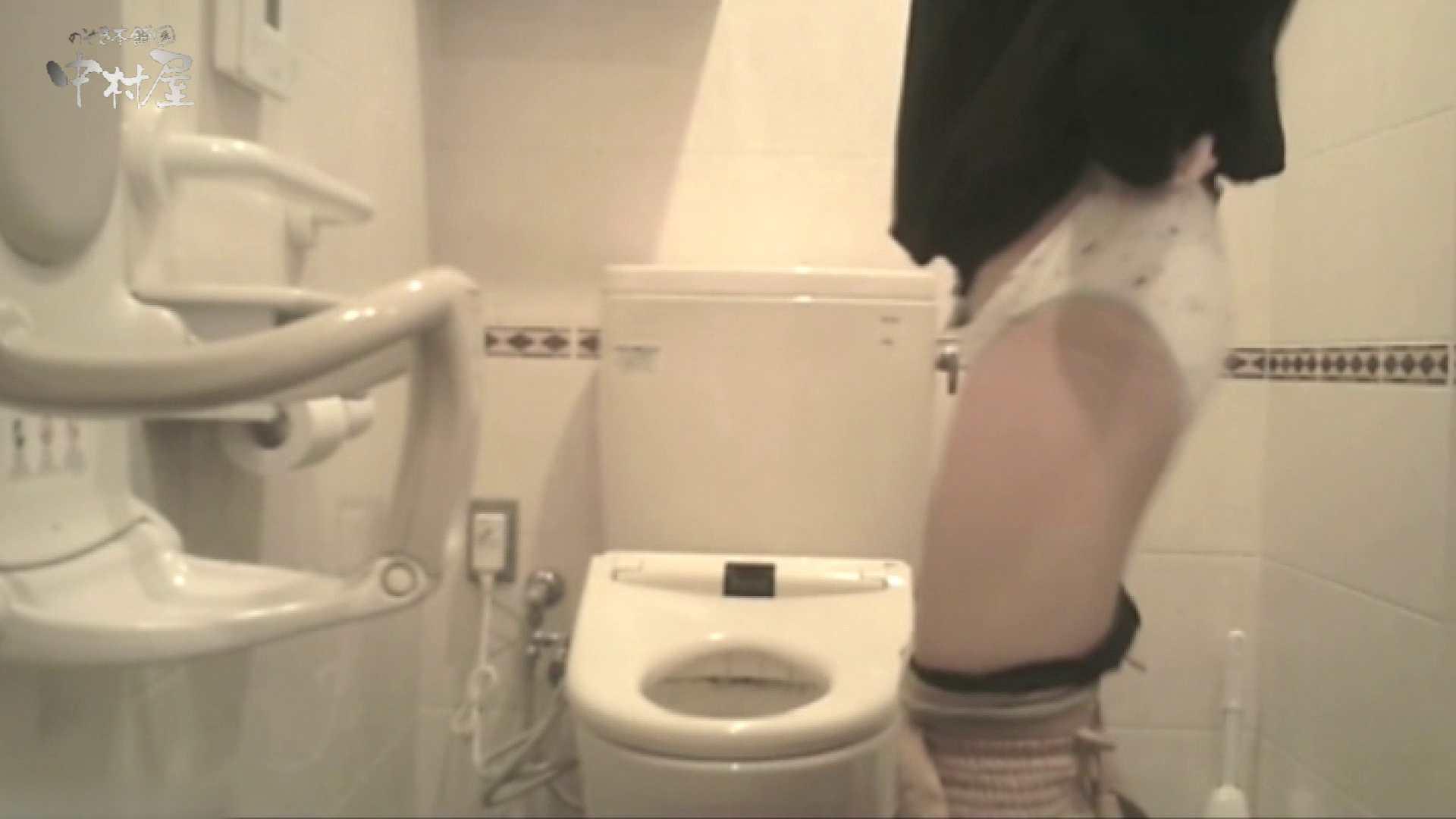 ティーンガールのトイレ覗き‼vol.21 美女エロ画像 ワレメ無修正動画無料 39PICs 17