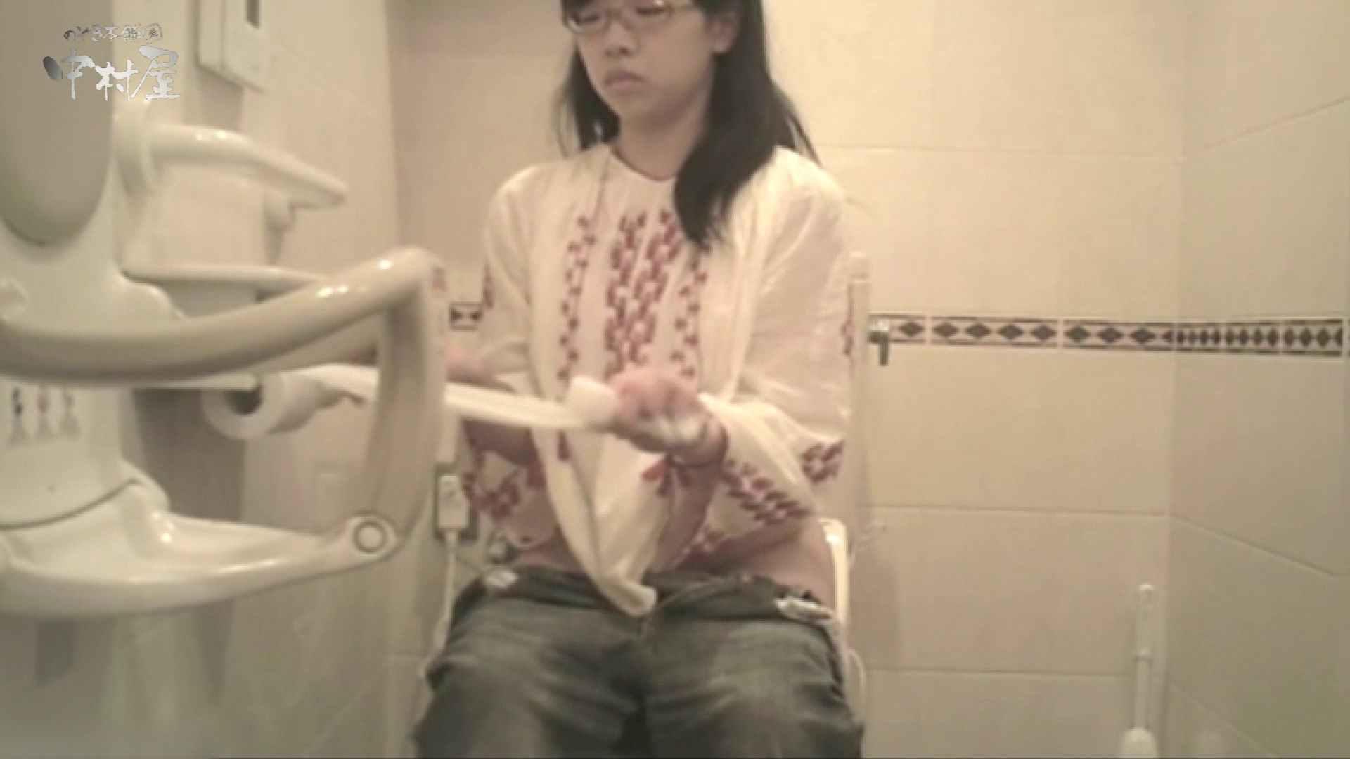 ティーンガールのトイレ覗き‼vol.21 覗き | 女子大生  39PICs 29