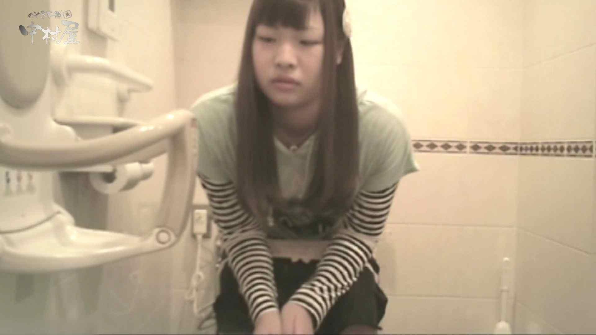 ティーンガールのトイレ覗き‼vol.21 OLエロ画像 のぞき動画画像 39PICs 37