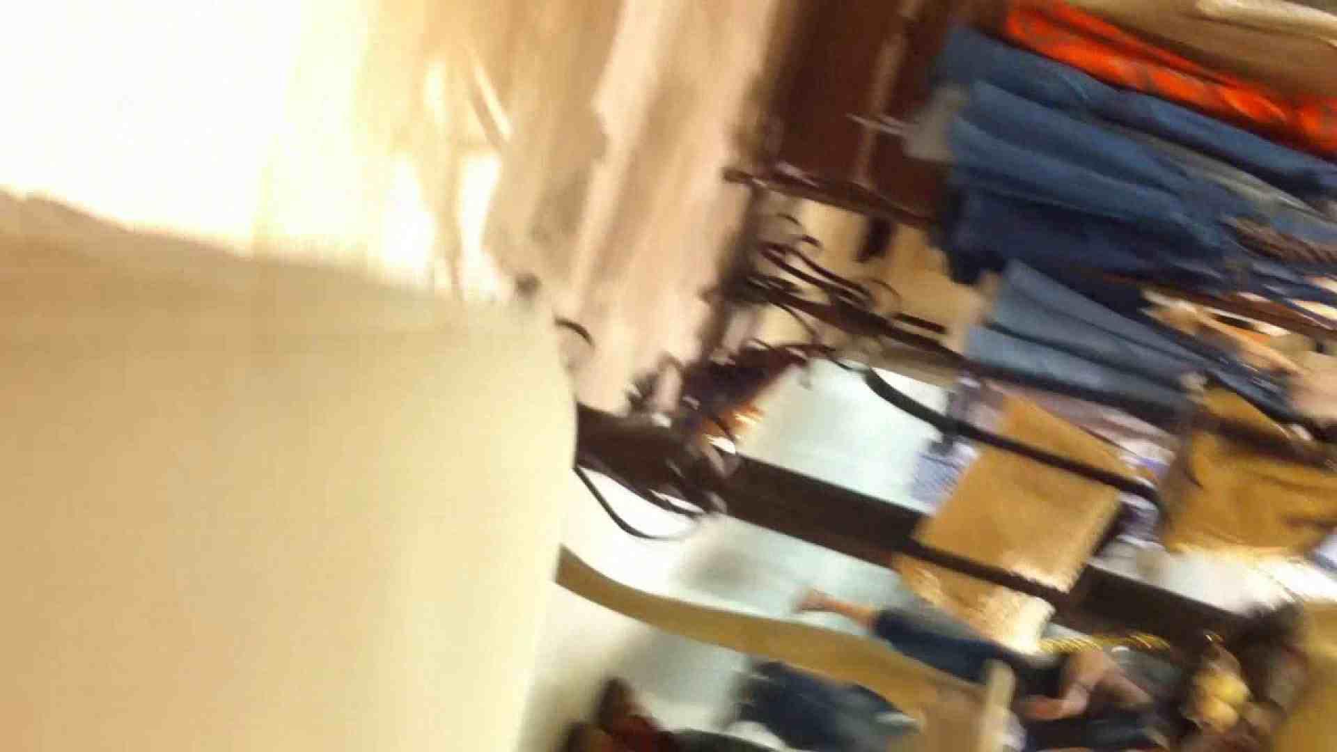 フルHD ショップ店員千人斬り! 大画面ノーカット完全版 vol.18 パンチラ アダルト動画キャプチャ 79PICs 42