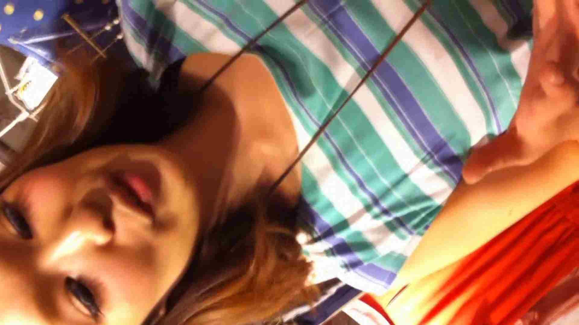 フルHD ショップ店員千人斬り! 大画面ノーカット完全版 vol.18 接写 盗撮セックス無修正動画無料 79PICs 47