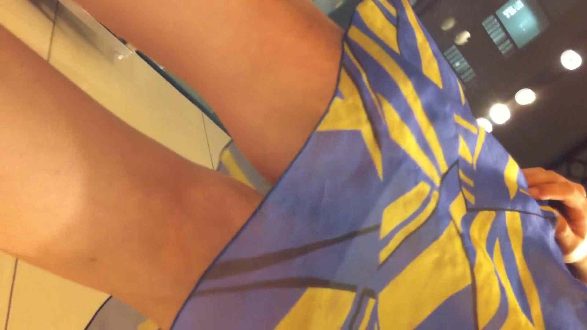 フルHD ショップ店員千人斬り! 大画面ノーカット完全版 vol.21 パンチラ 覗きおまんこ画像 49PICs 10