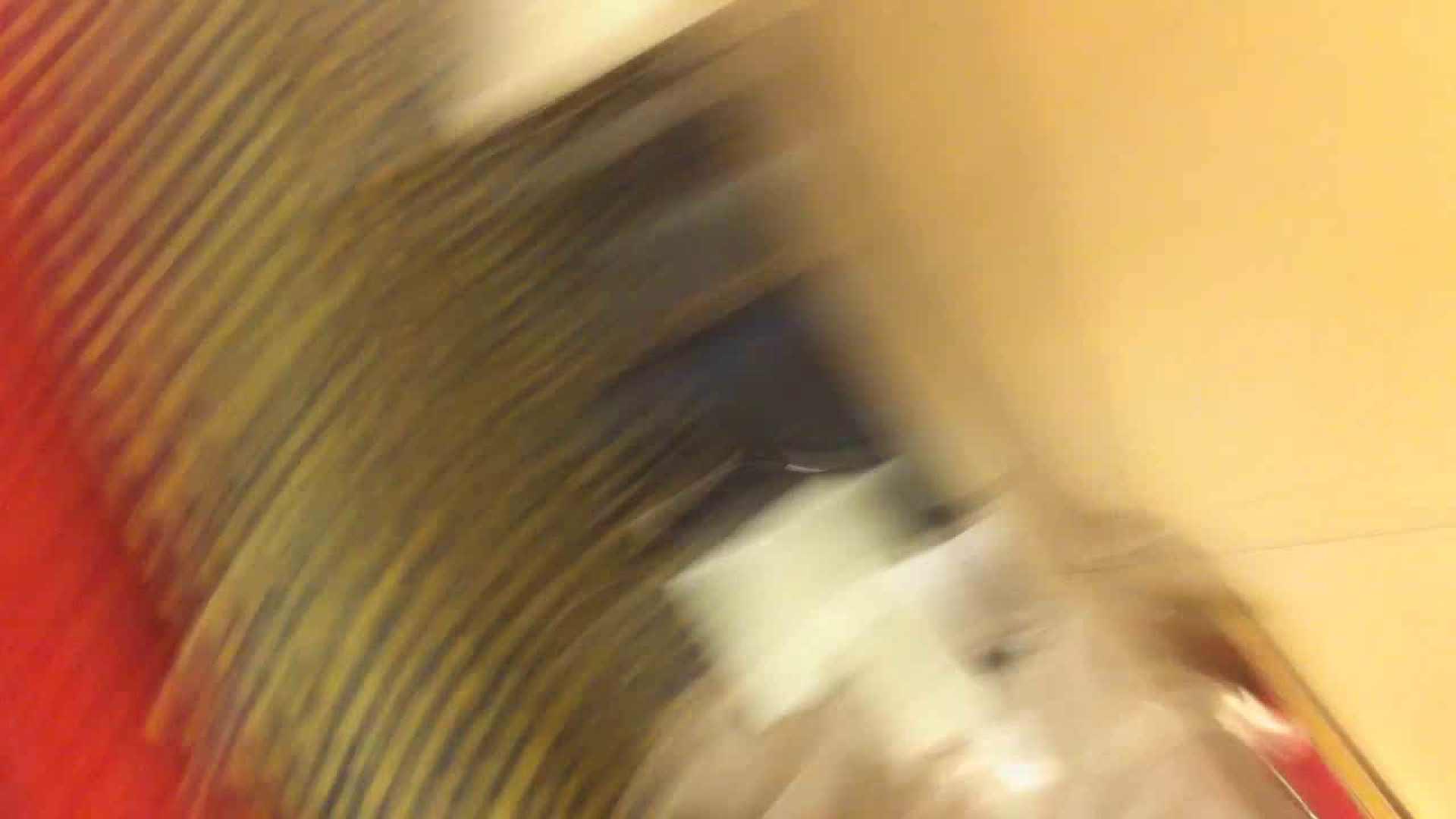 フルHD ショップ店員千人斬り! 大画面ノーカット完全版 vol.21 パンチラ 覗きおまんこ画像 49PICs 22