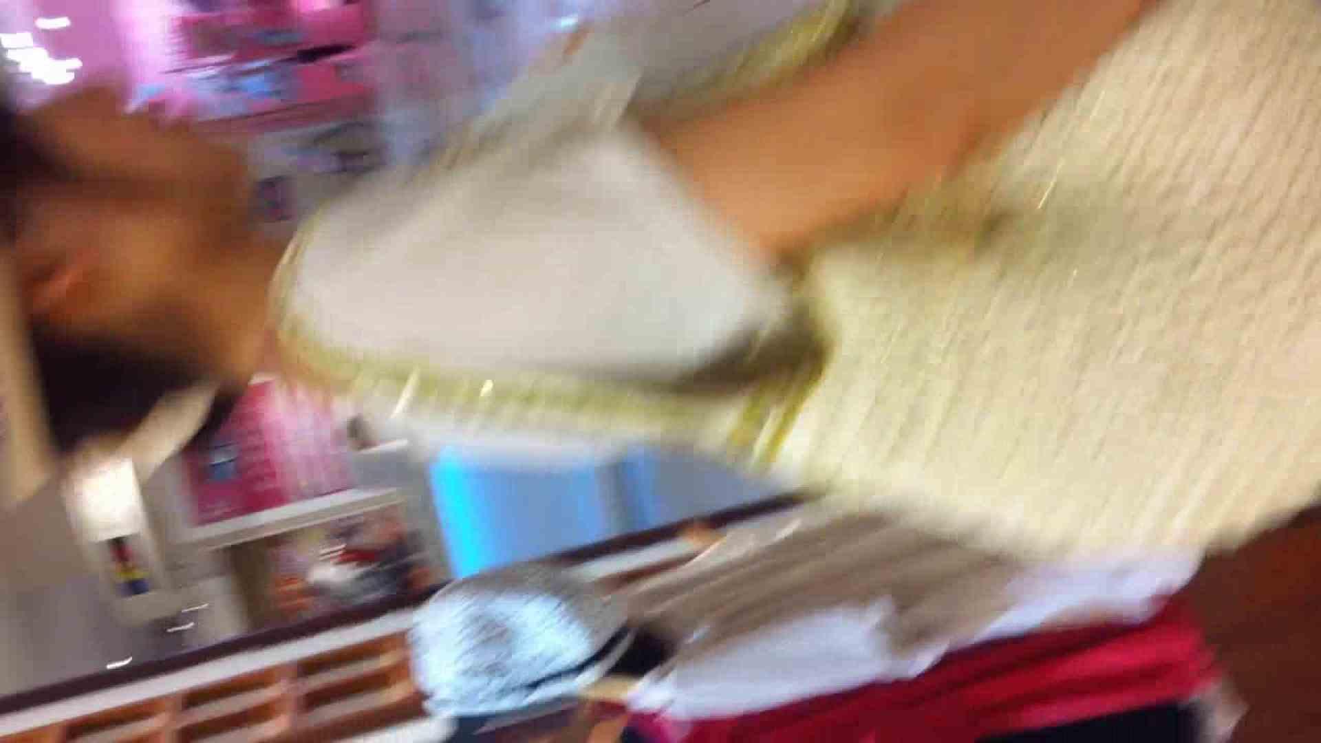 フルHD ショップ店員千人斬り! 大画面ノーカット完全版 vol.25 チラ 盗撮アダルト動画キャプチャ 77PICs 13